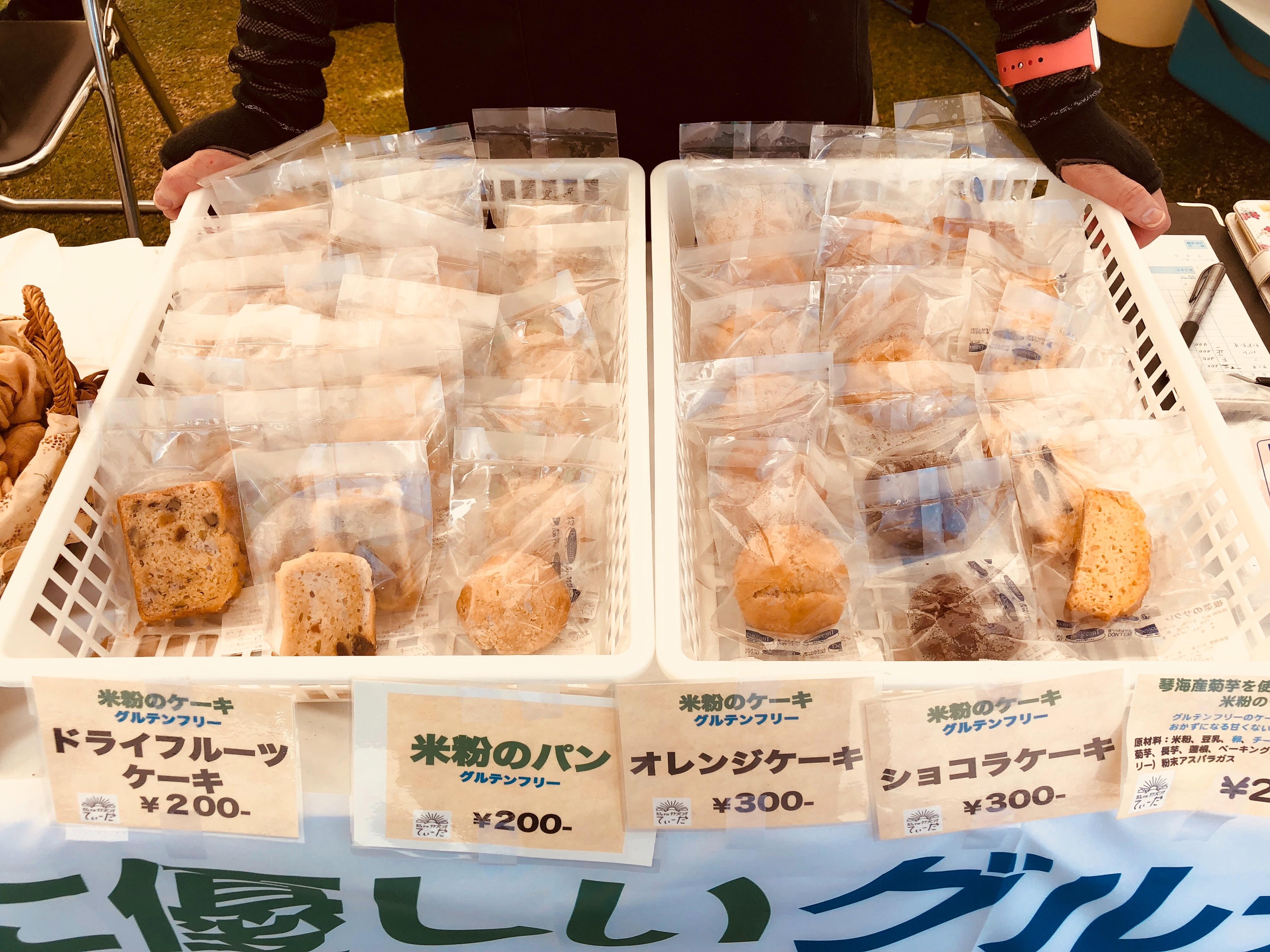 f:id:allergy_nagasakikko:20180422112451j:image