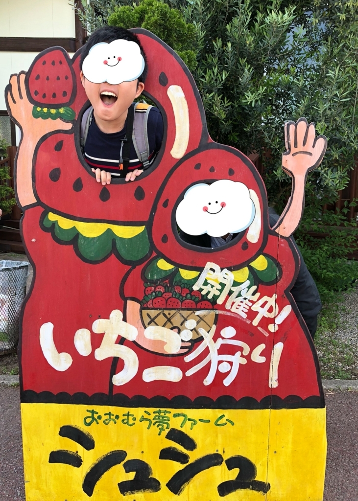 f:id:allergy_nagasakikko:20180505221008j:plain