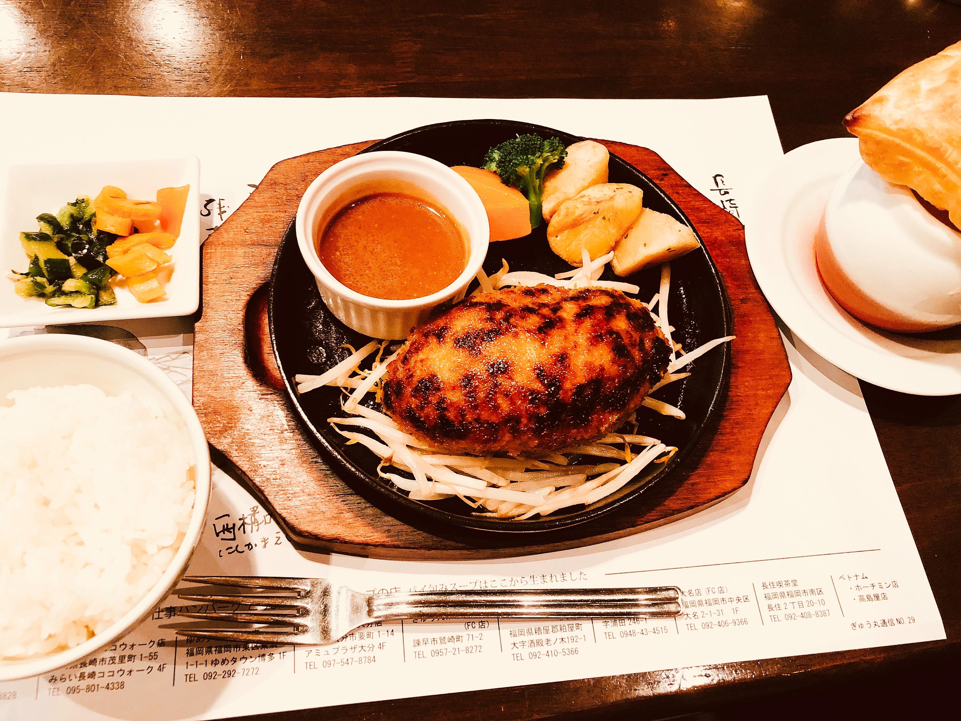 f:id:allergy_nagasakikko:20180506172305j:image