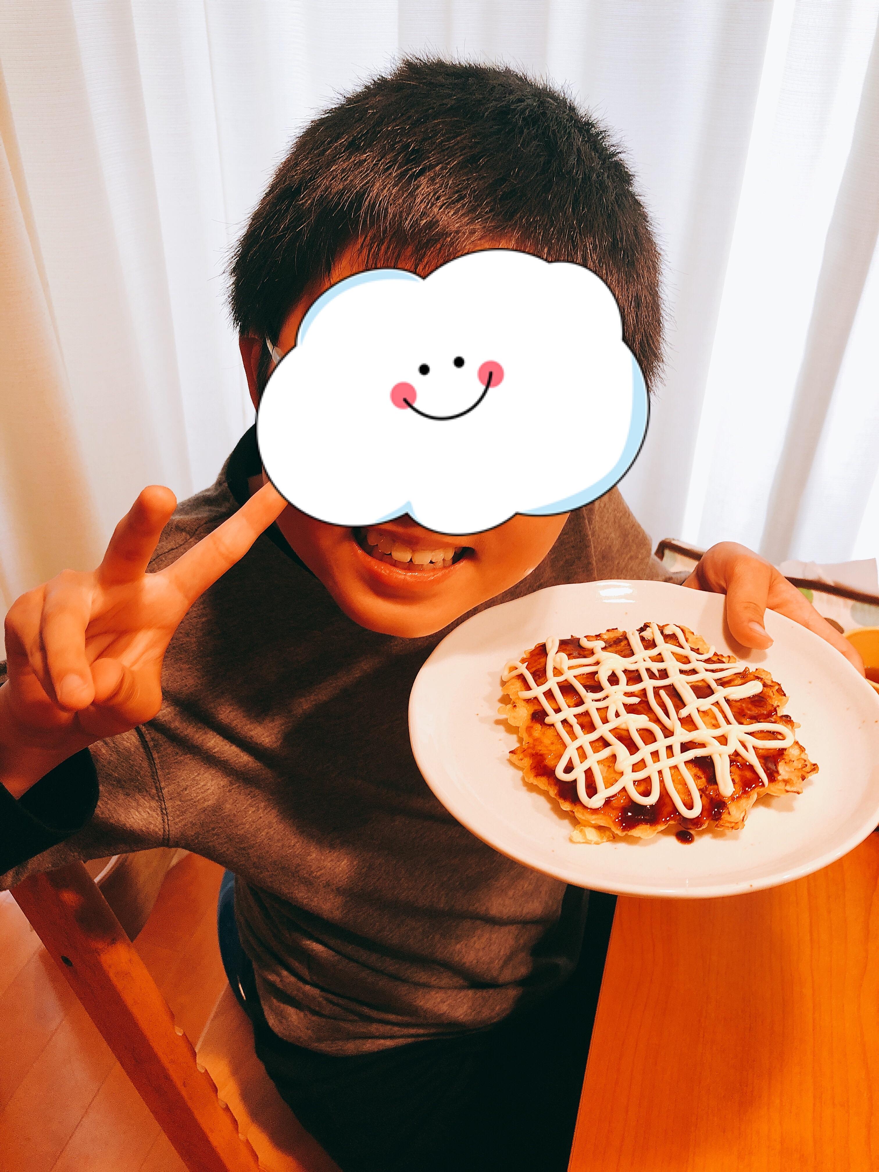 f:id:allergy_nagasakikko:20180520213906j:image