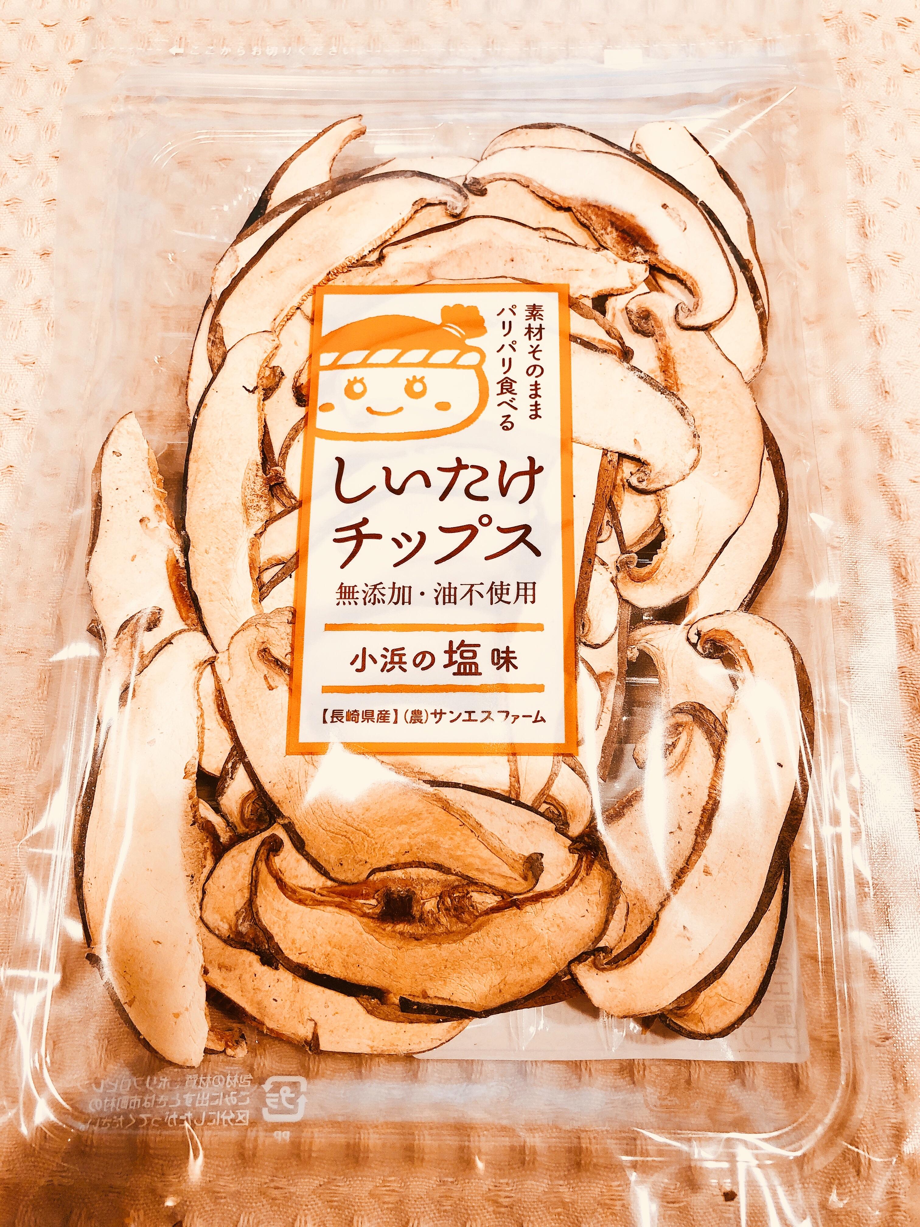 f:id:allergy_nagasakikko:20180525063157j:image