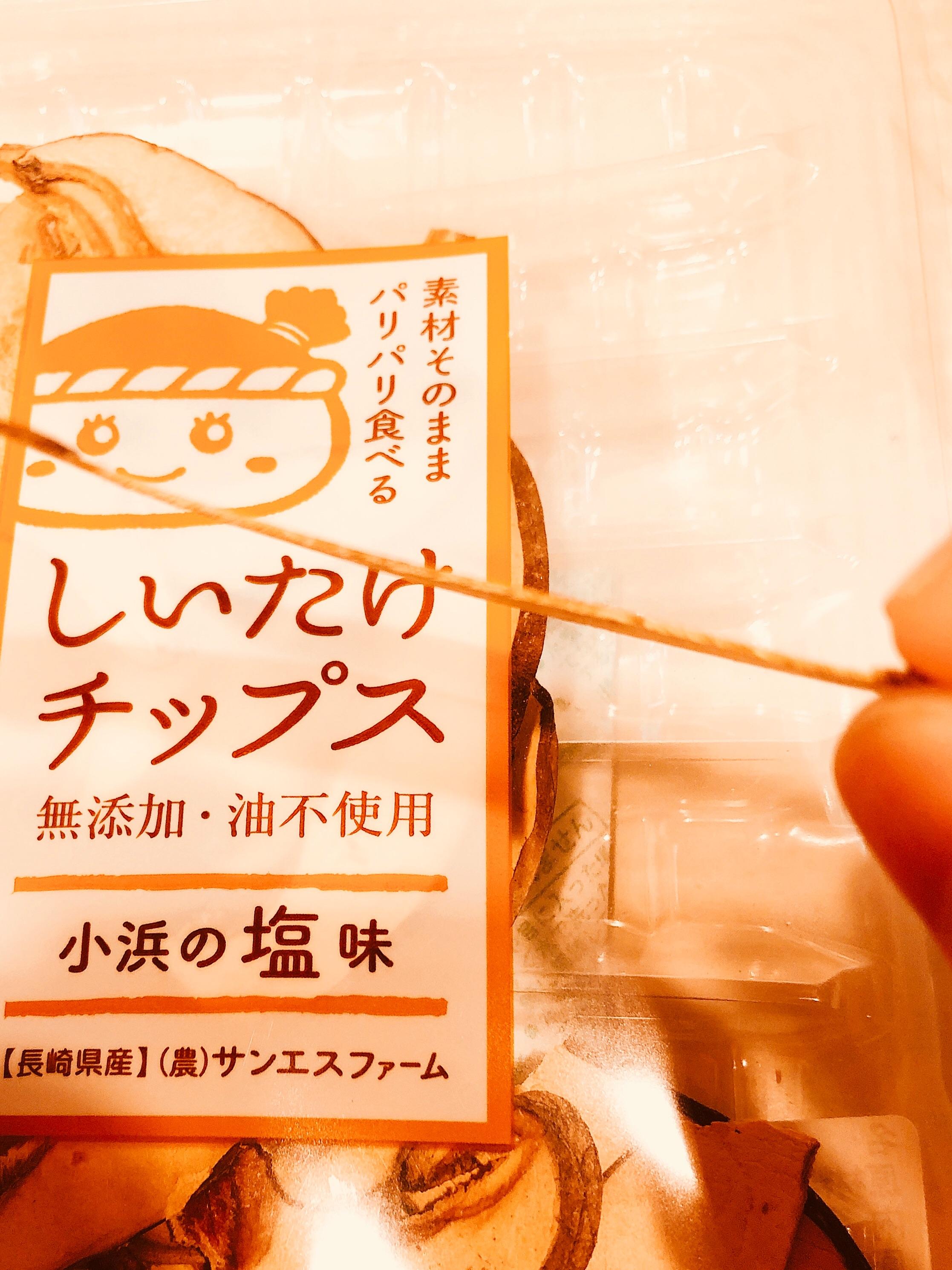 f:id:allergy_nagasakikko:20180525063959j:image