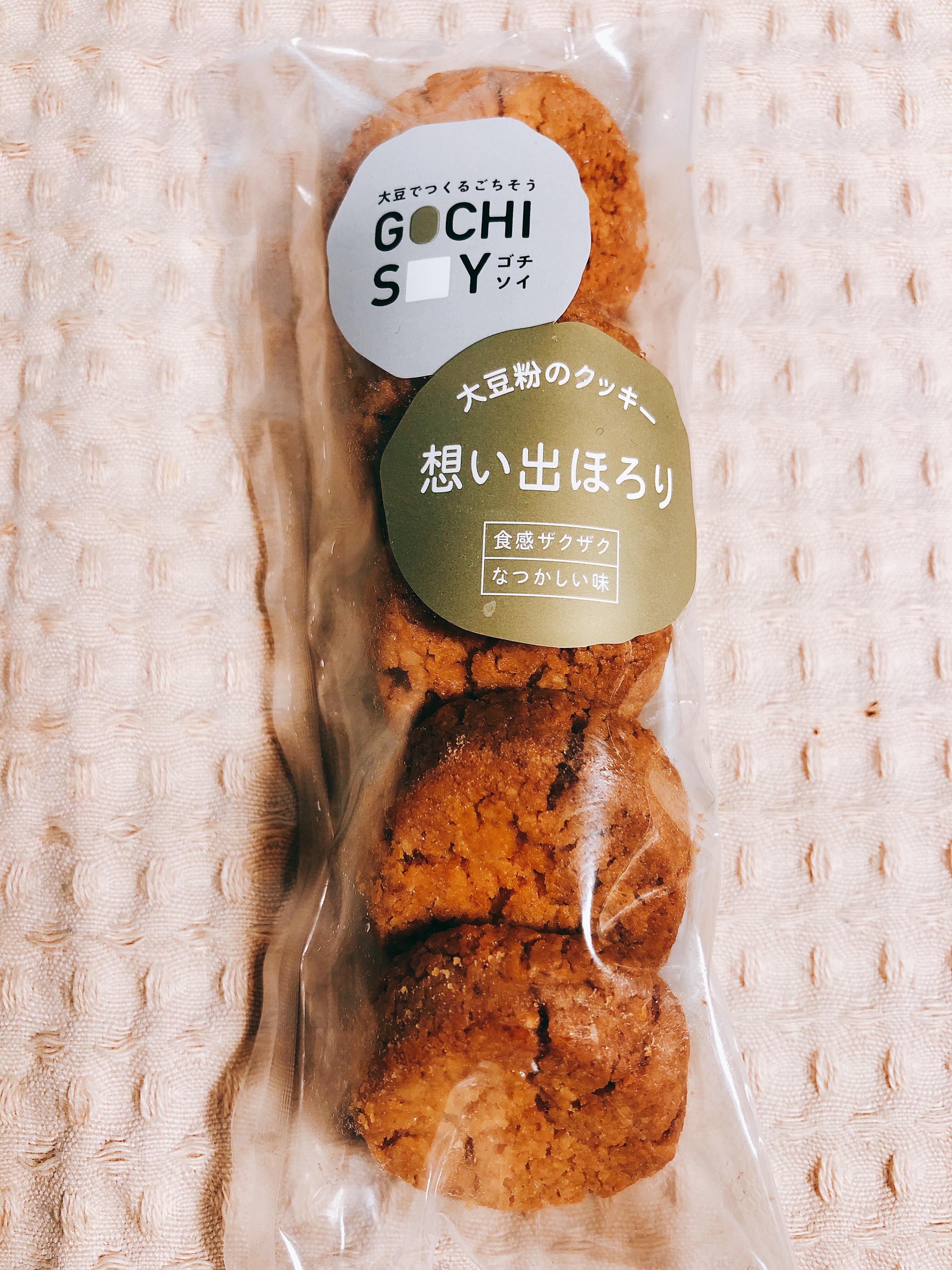 f:id:allergy_nagasakikko:20180526133810j:image