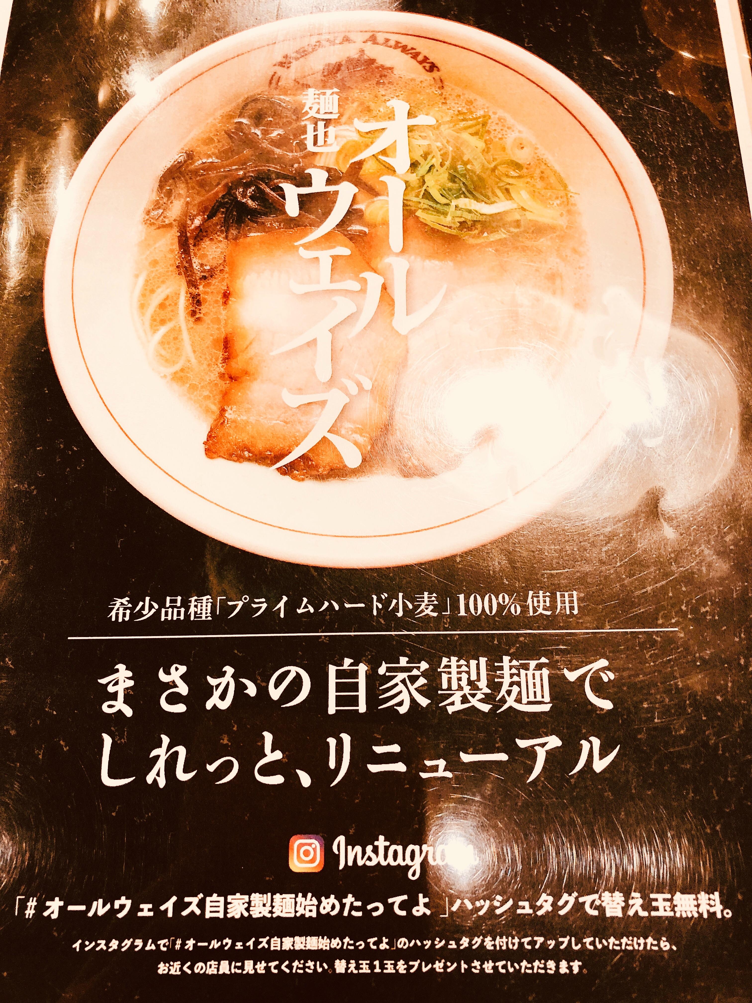 f:id:allergy_nagasakikko:20180602214231j:image