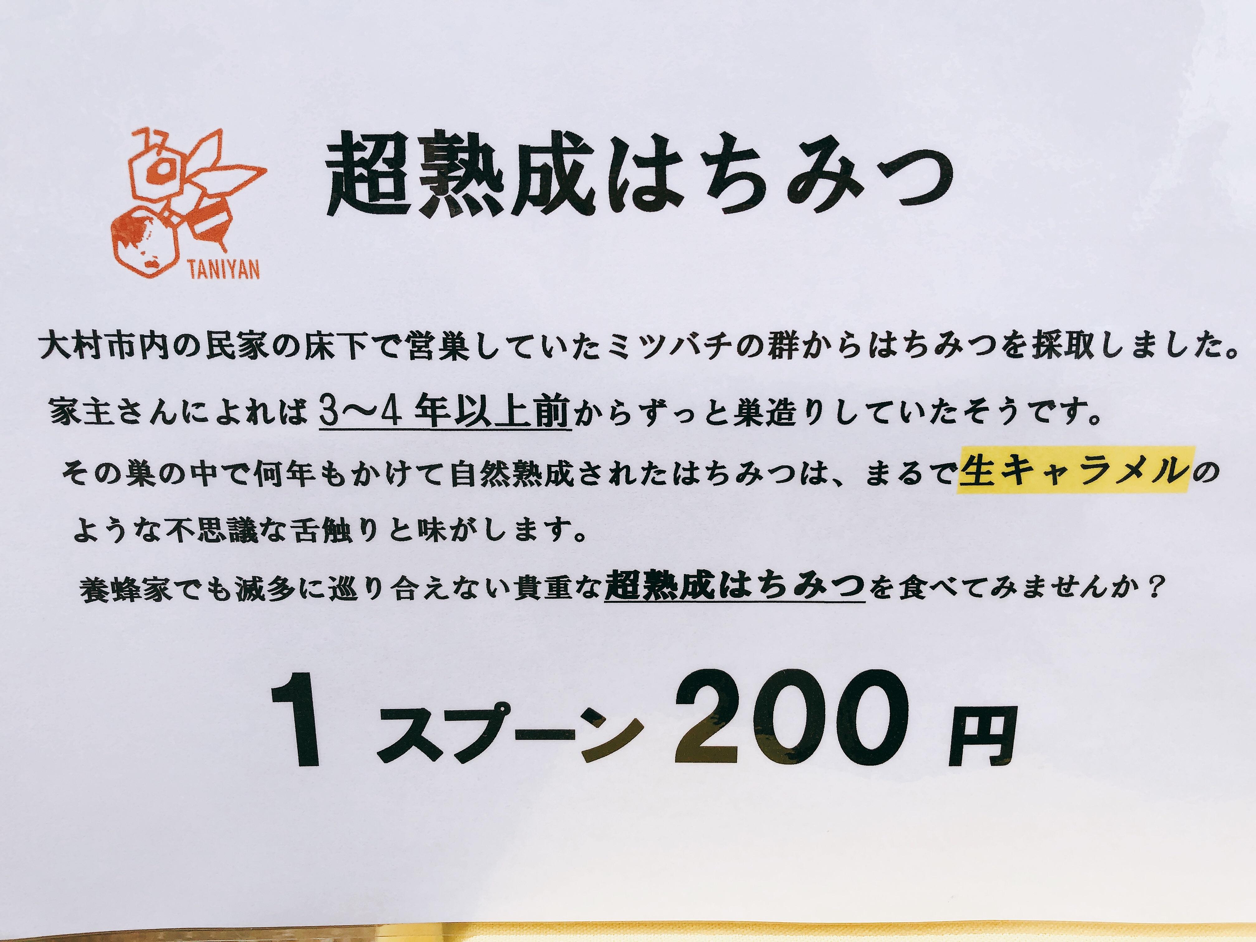 f:id:allergy_nagasakikko:20180614214216j:image