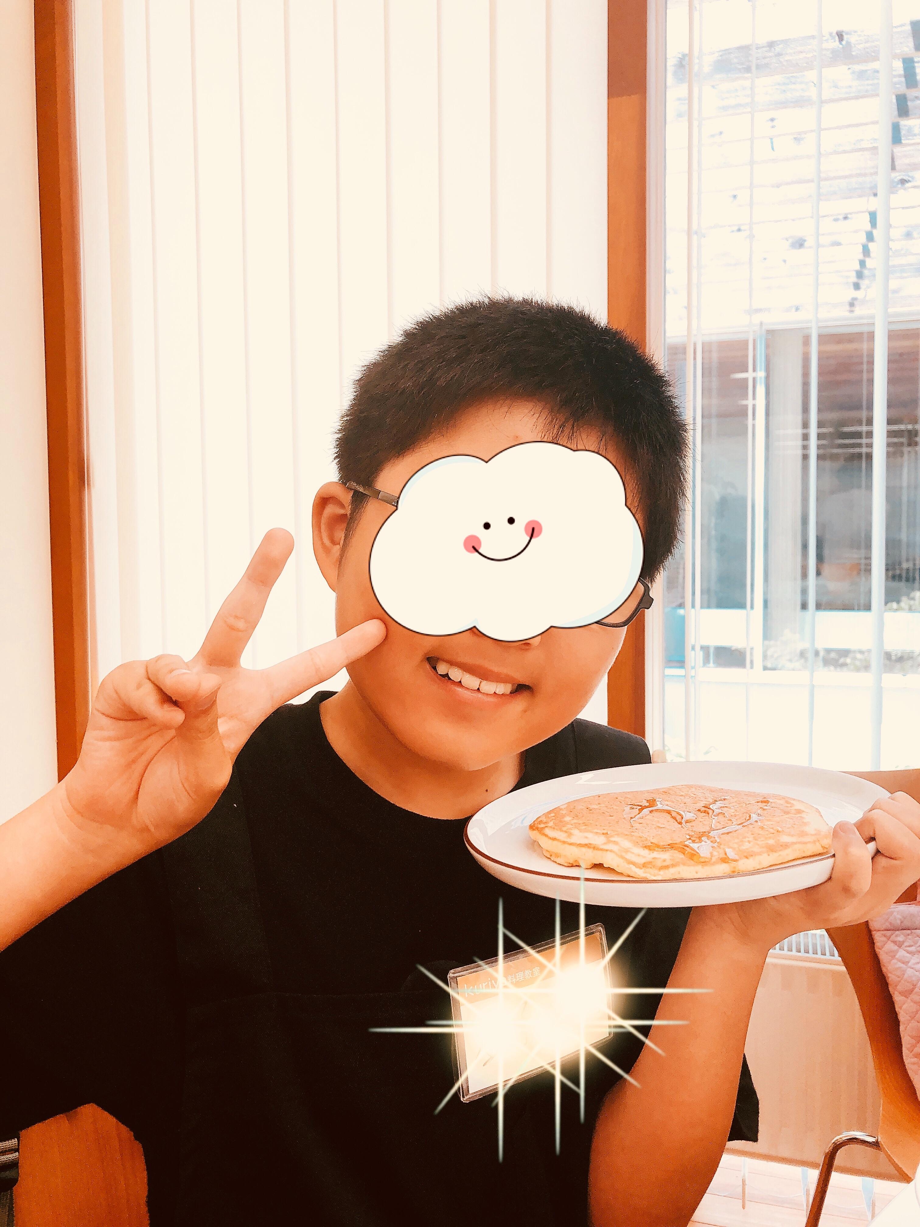 f:id:allergy_nagasakikko:20180616210313j:image