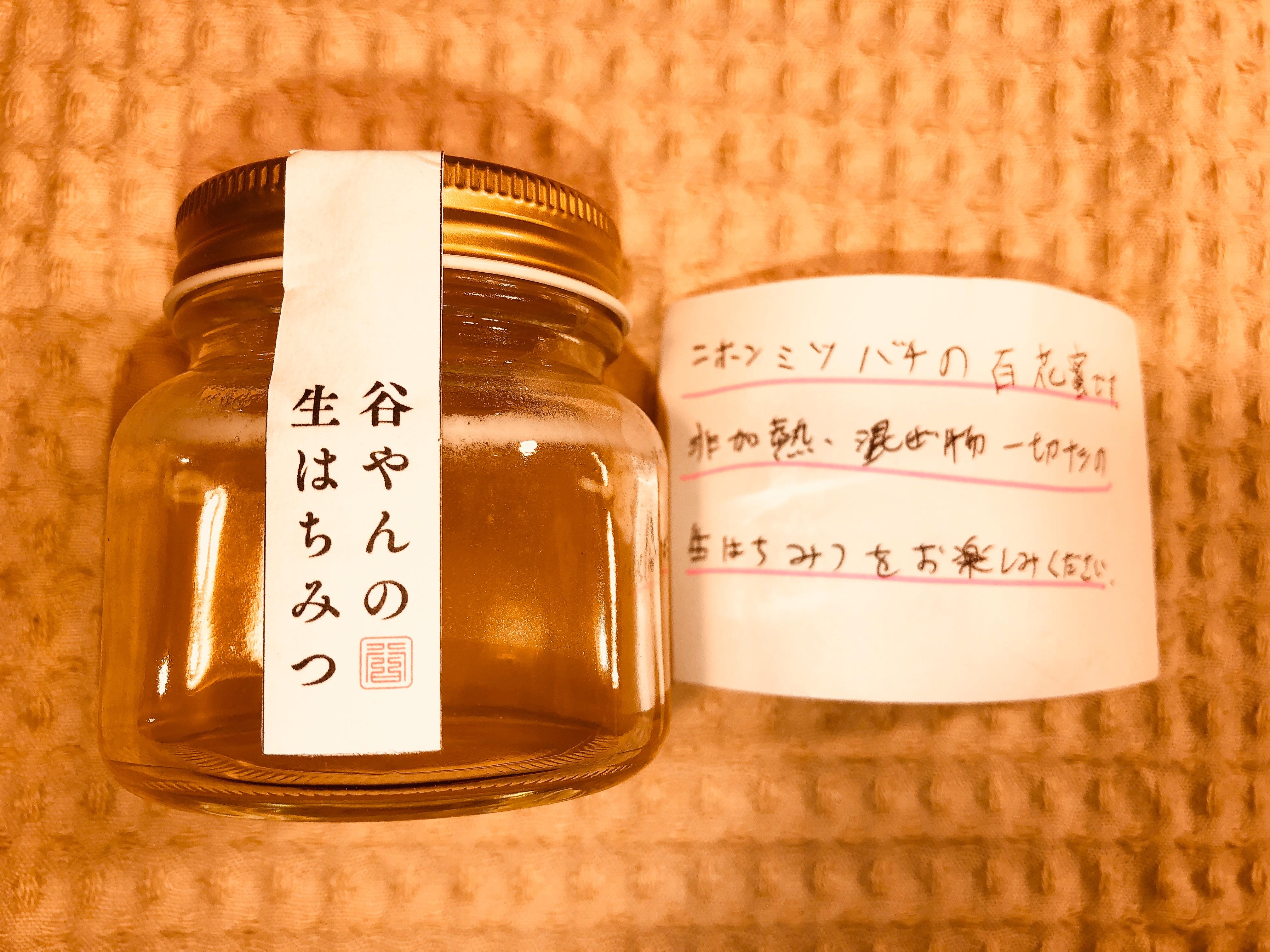 f:id:allergy_nagasakikko:20180712182446j:image