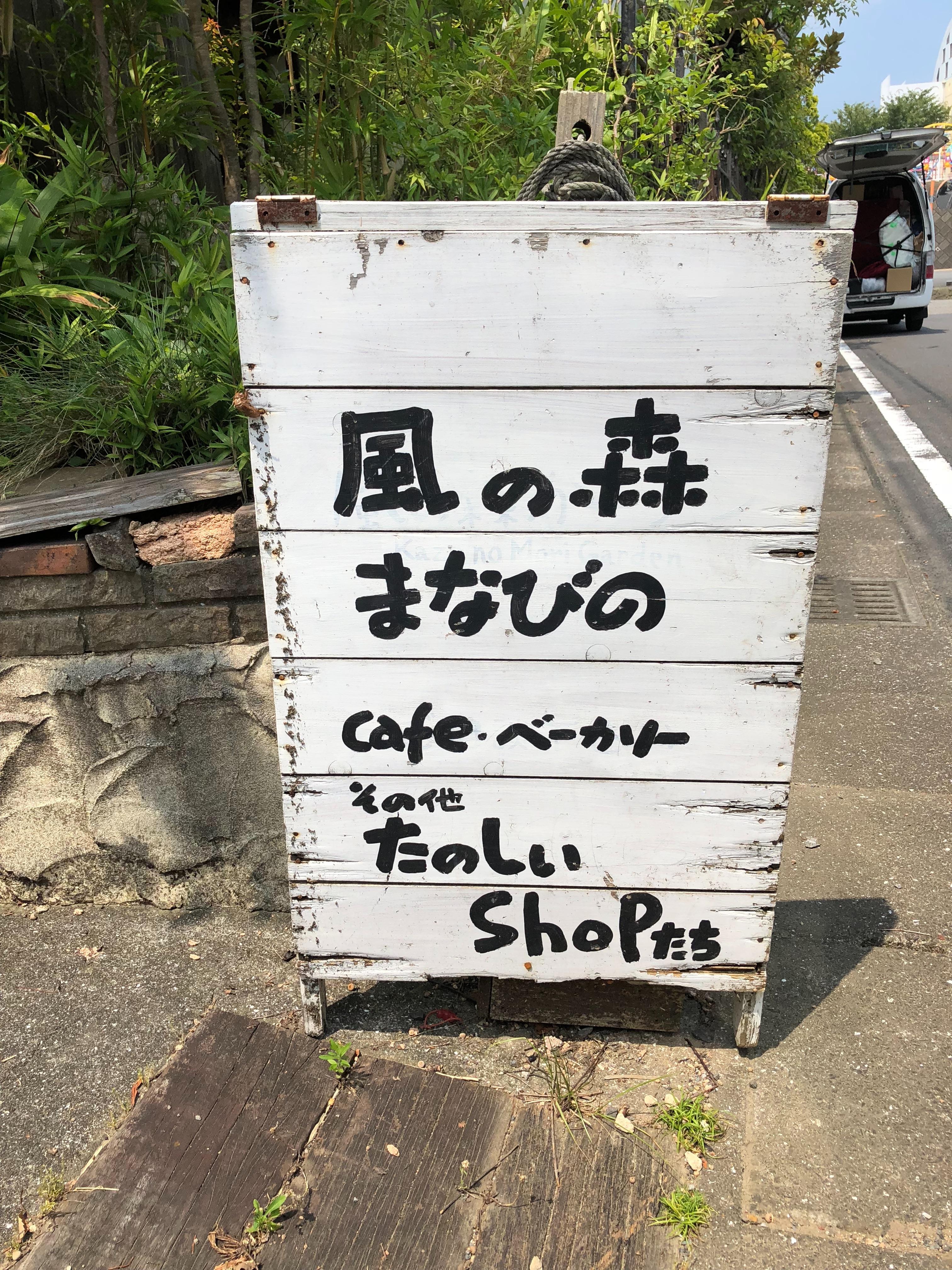 f:id:allergy_nagasakikko:20180717185509j:image