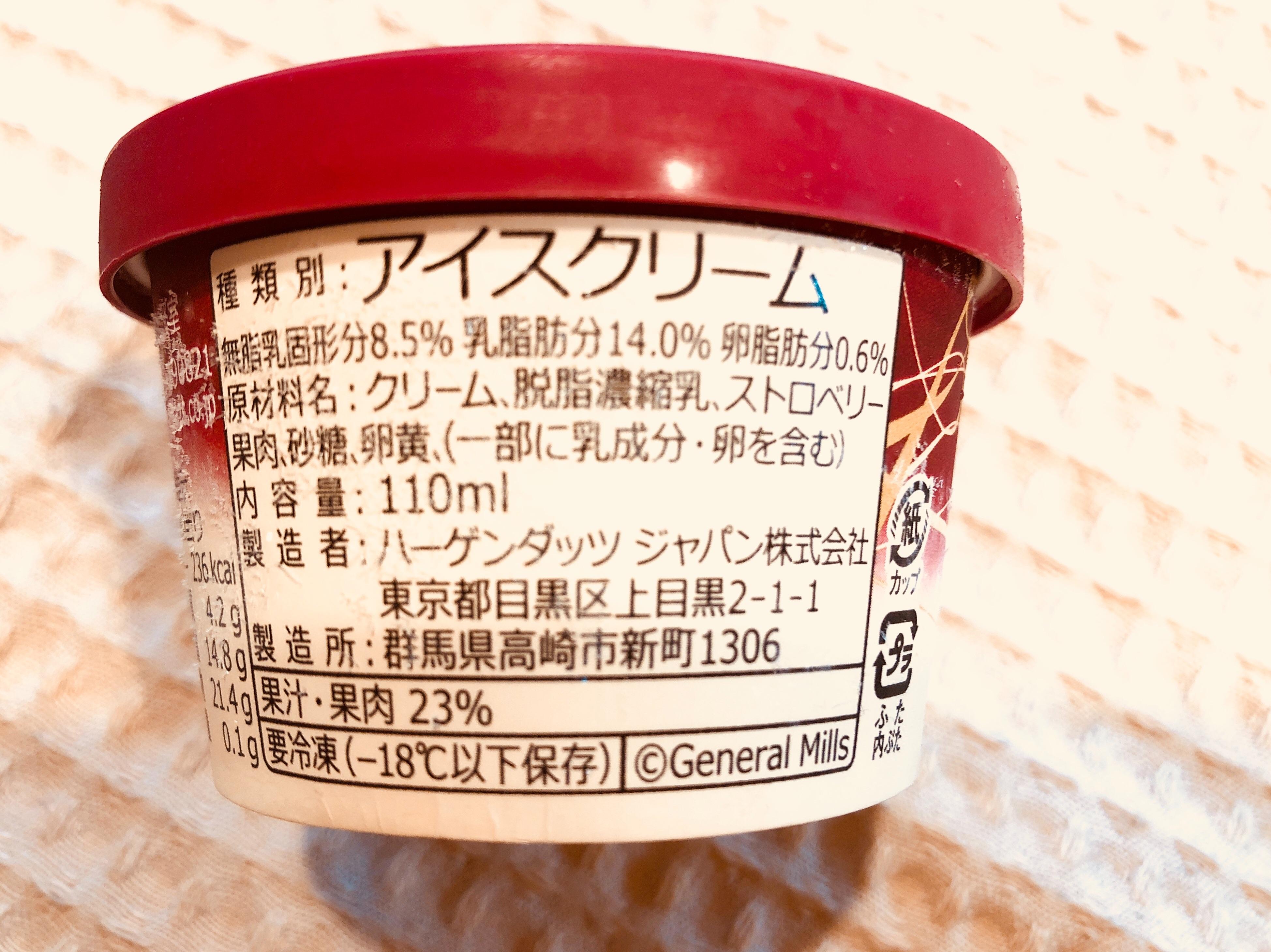 f:id:allergy_nagasakikko:20180722165713j:image