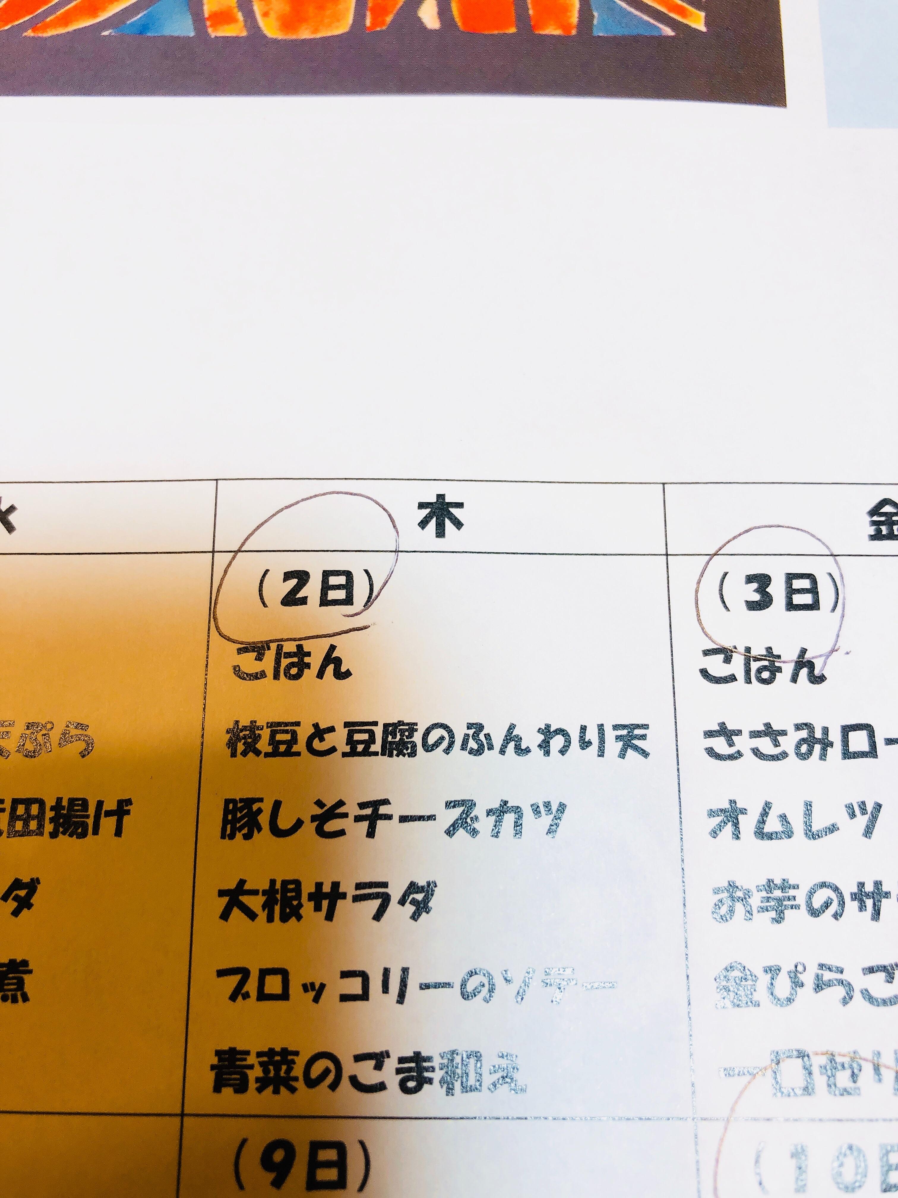 f:id:allergy_nagasakikko:20180802211543j:image