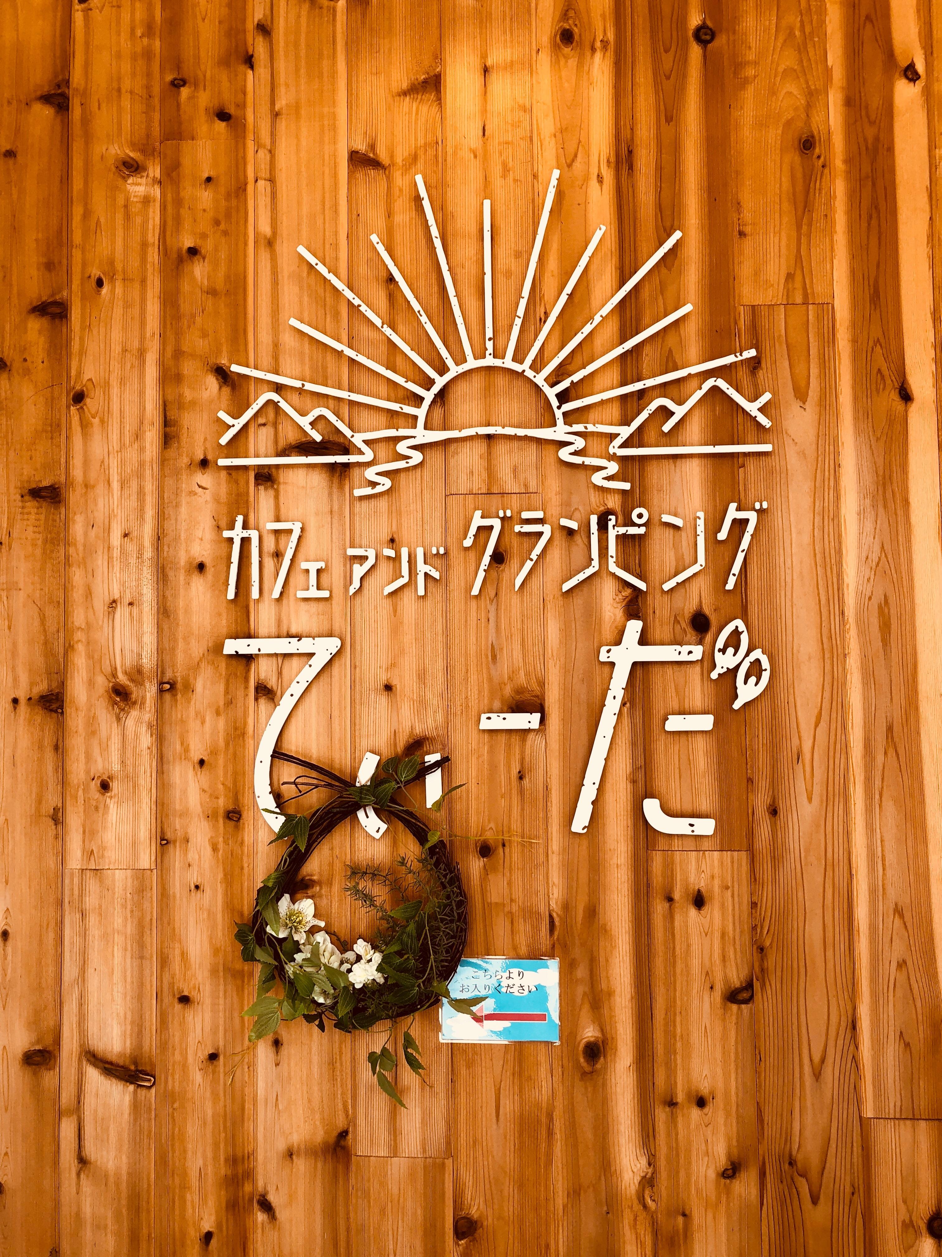 f:id:allergy_nagasakikko:20180806205554j:image