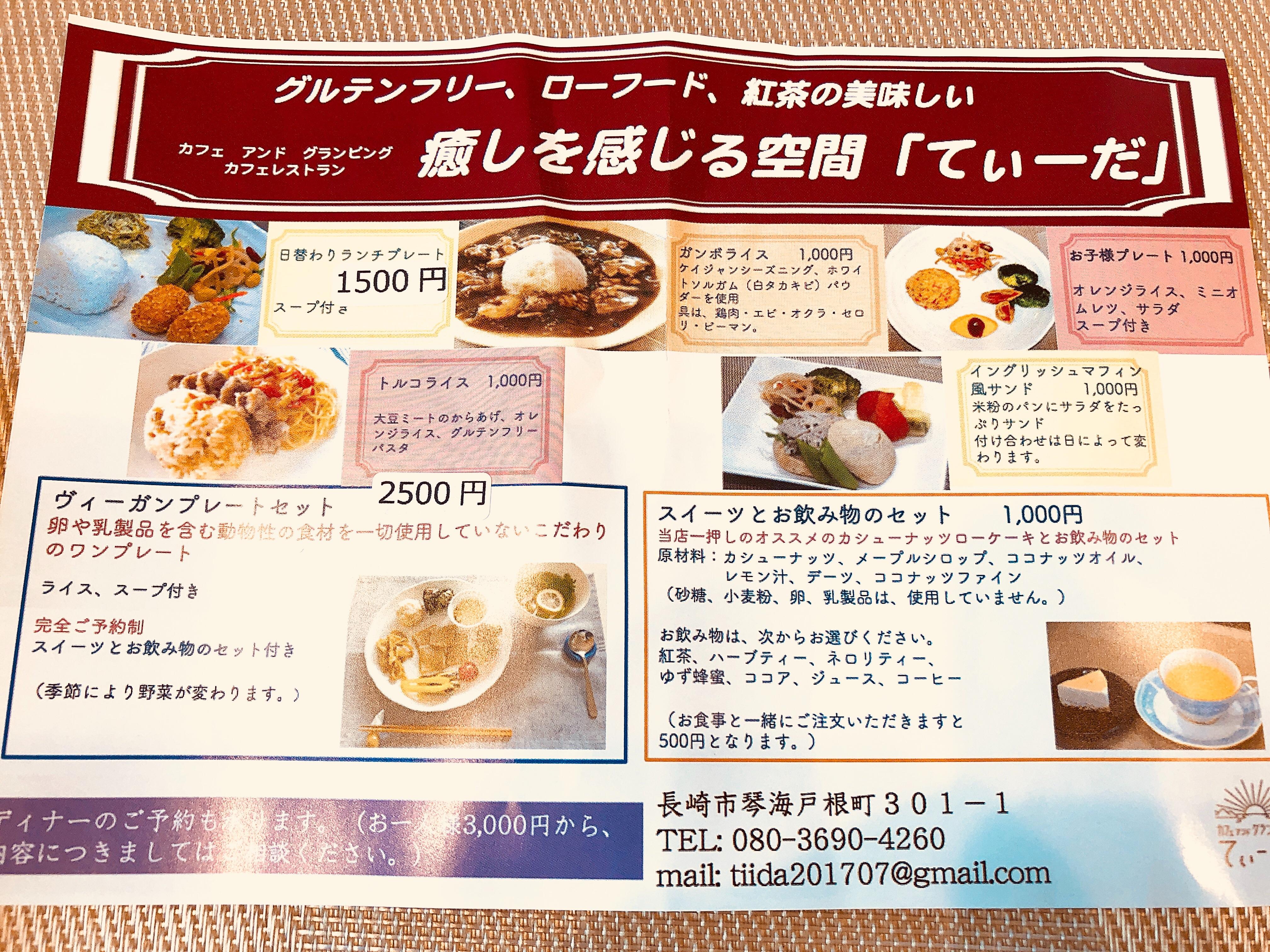 f:id:allergy_nagasakikko:20180807083046j:image