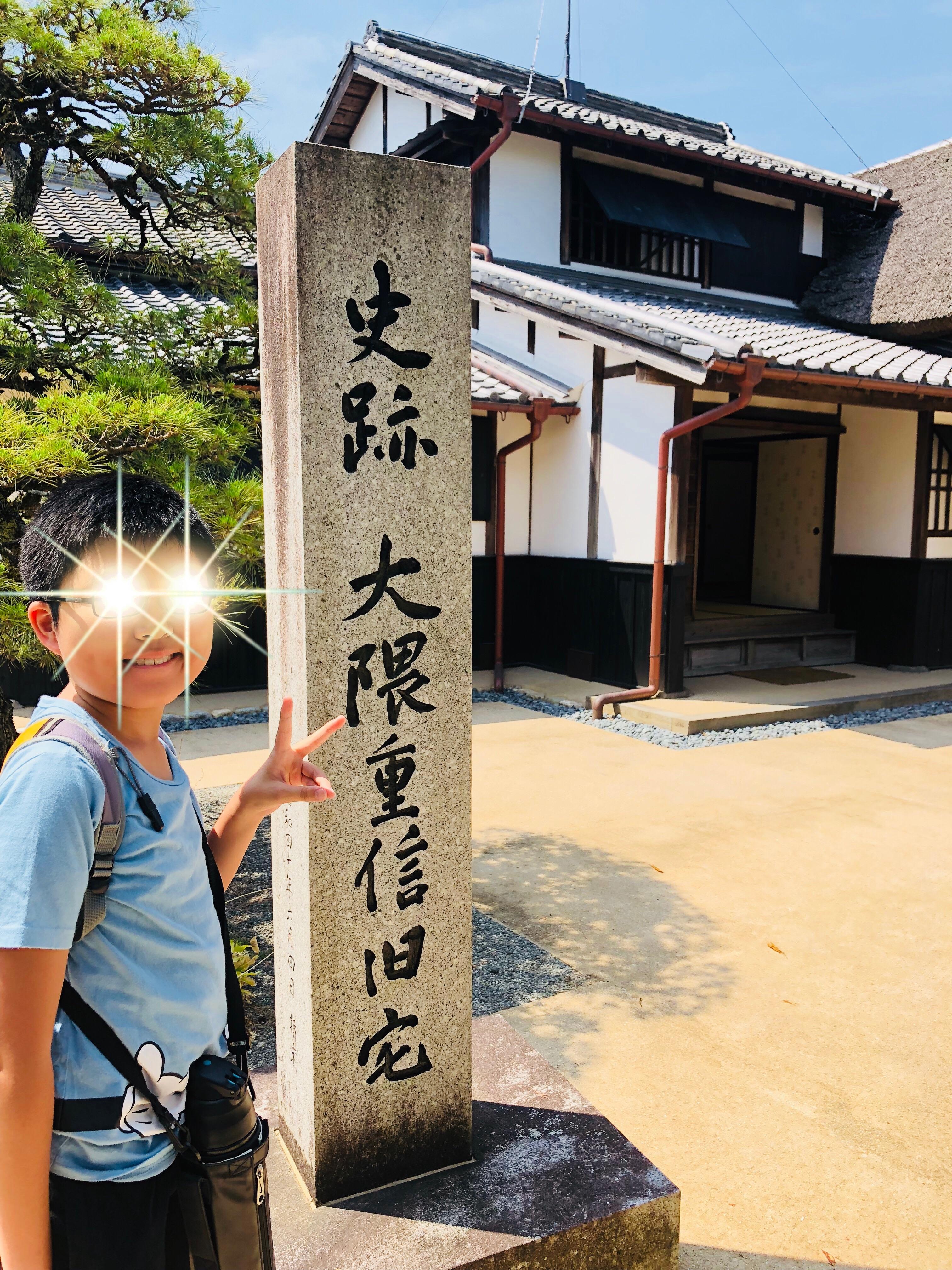 f:id:allergy_nagasakikko:20180811112811j:image
