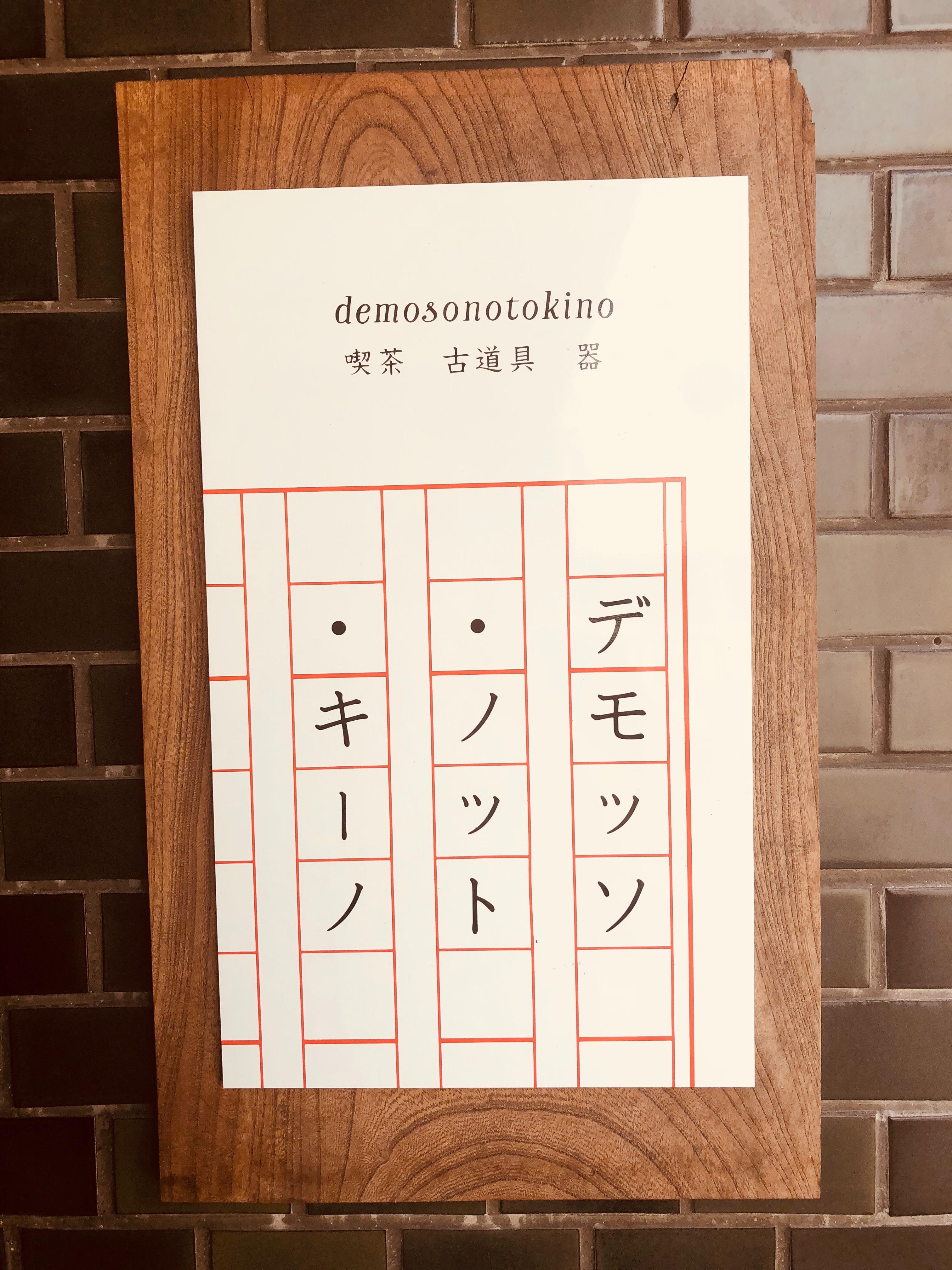 f:id:allergy_nagasakikko:20180812190015j:image