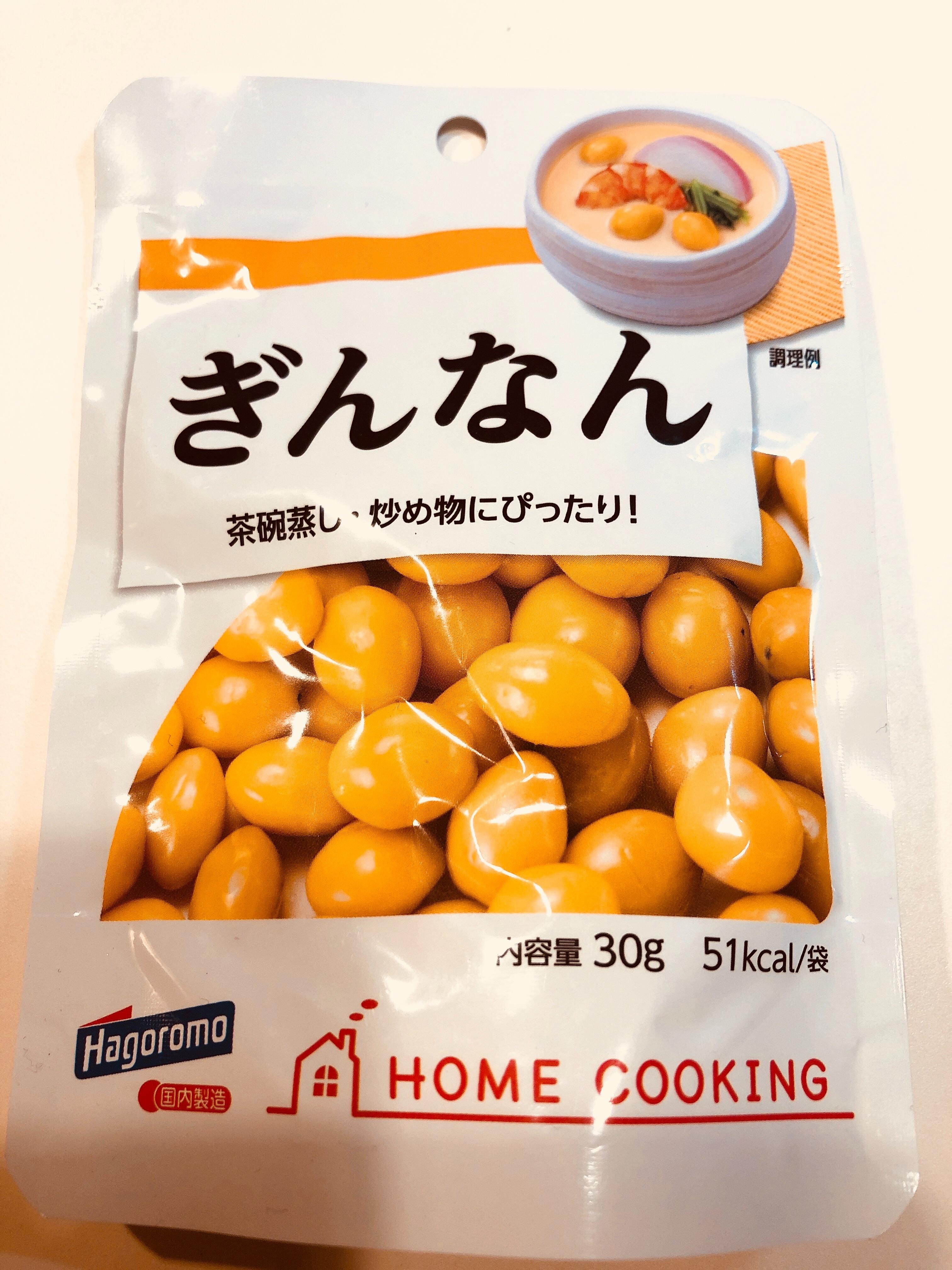 f:id:allergy_nagasakikko:20180813201844j:image