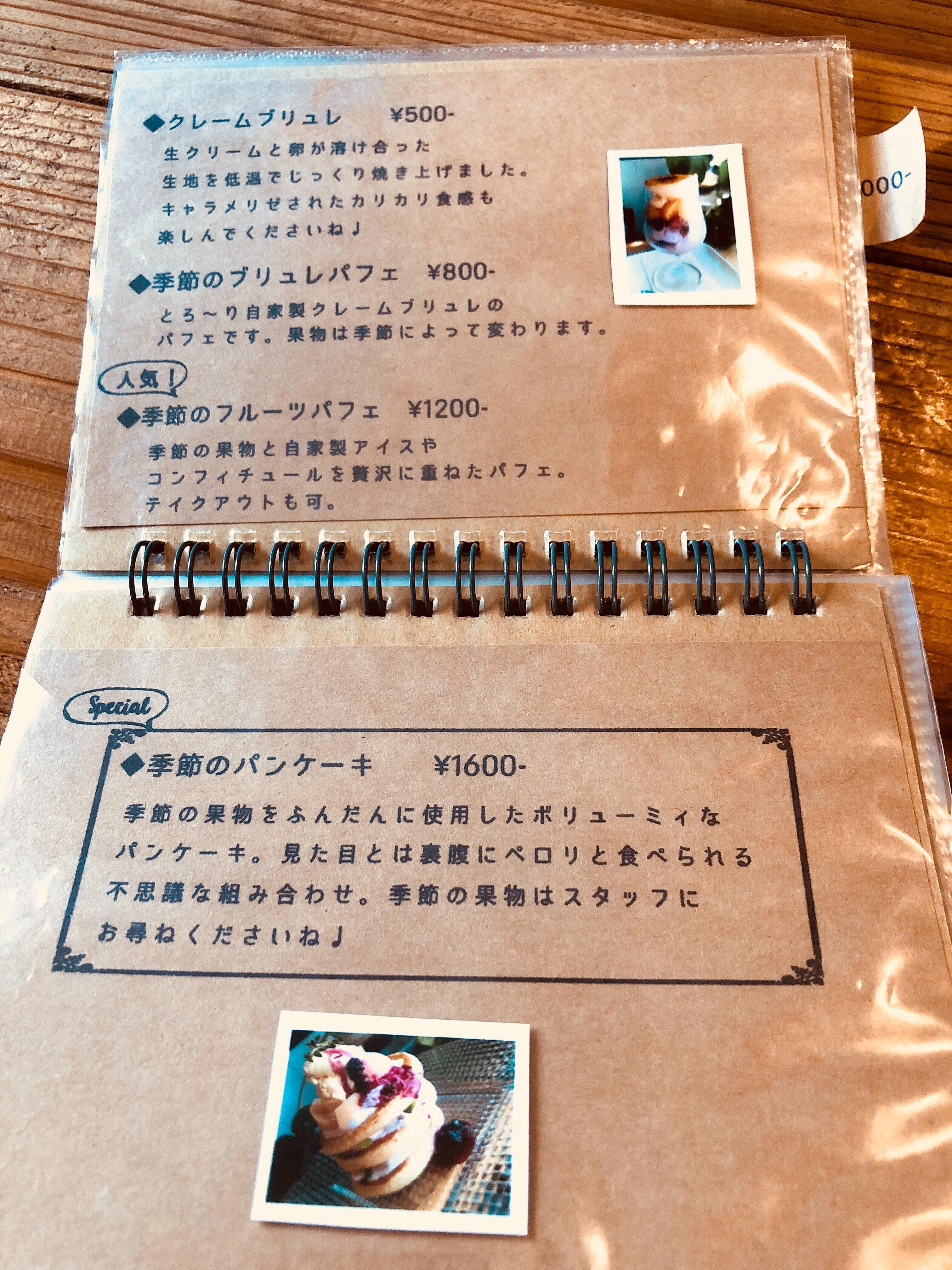 f:id:allergy_nagasakikko:20180825173513j:image
