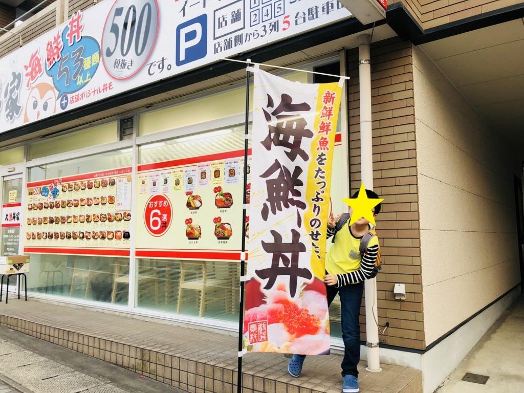 f:id:allergy_nagasakikko:20180901144447p:plain