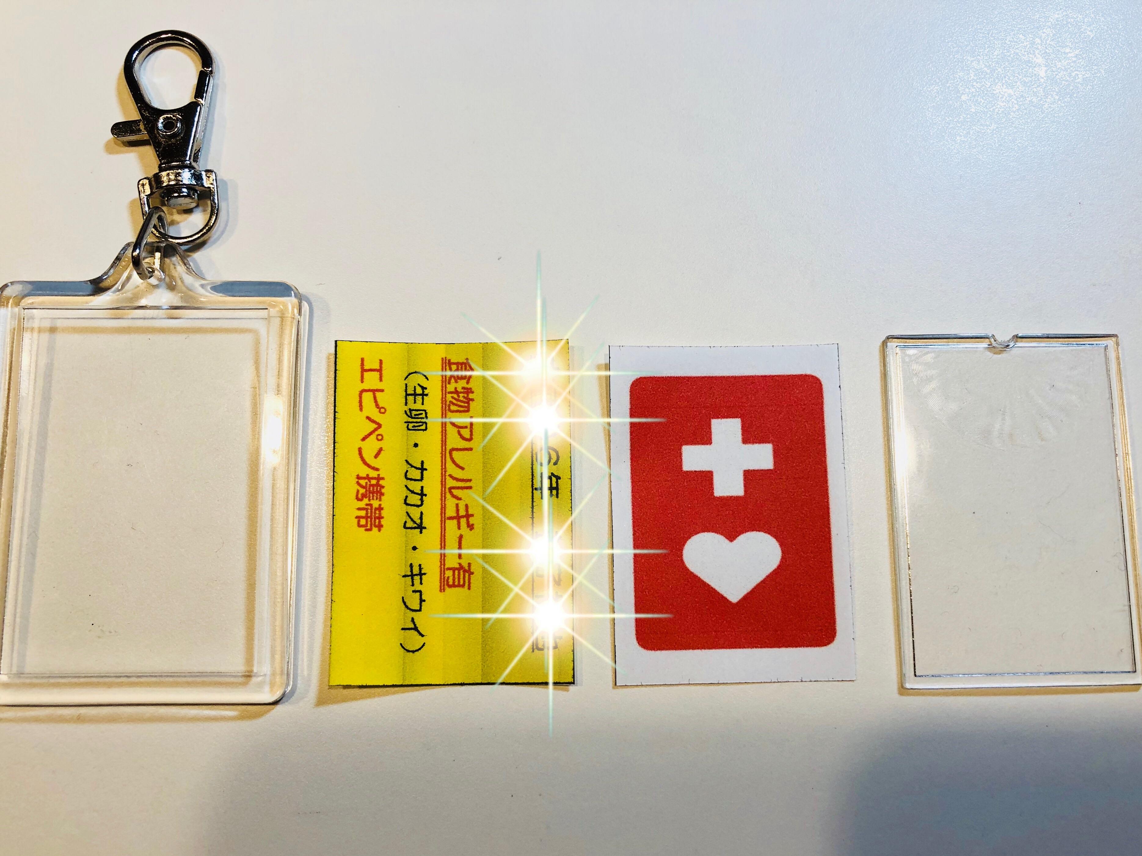f:id:allergy_nagasakikko:20180911230242j:image