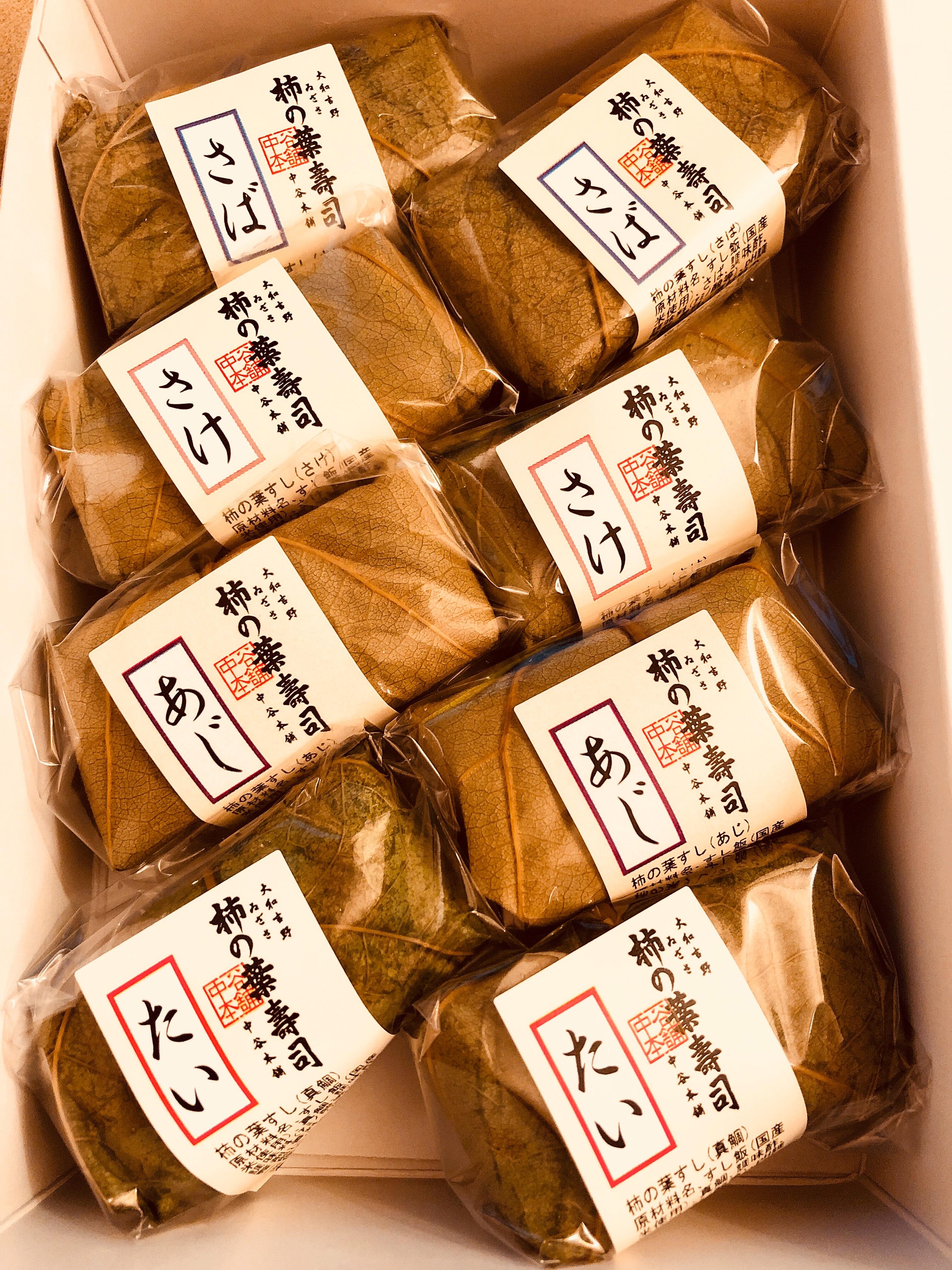 f:id:allergy_nagasakikko:20180918214504j:image