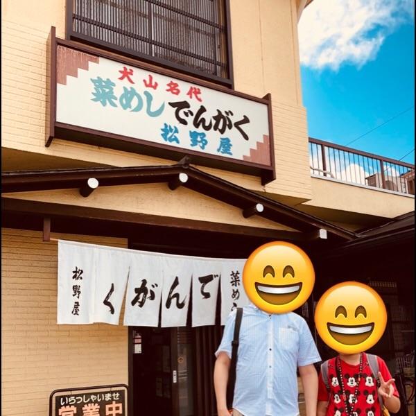 f:id:allergy_nagasakikko:20180920210417j:image