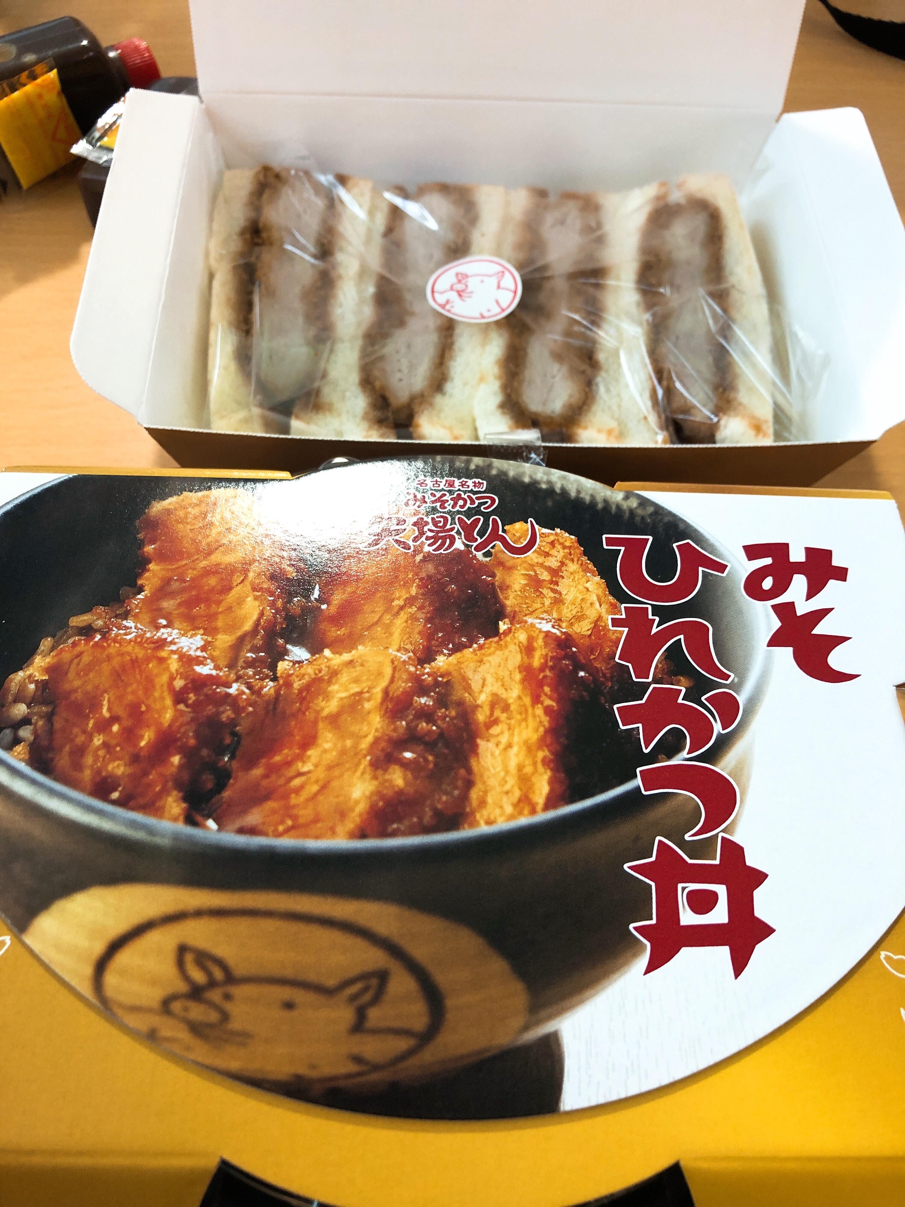 f:id:allergy_nagasakikko:20180922185301j:image
