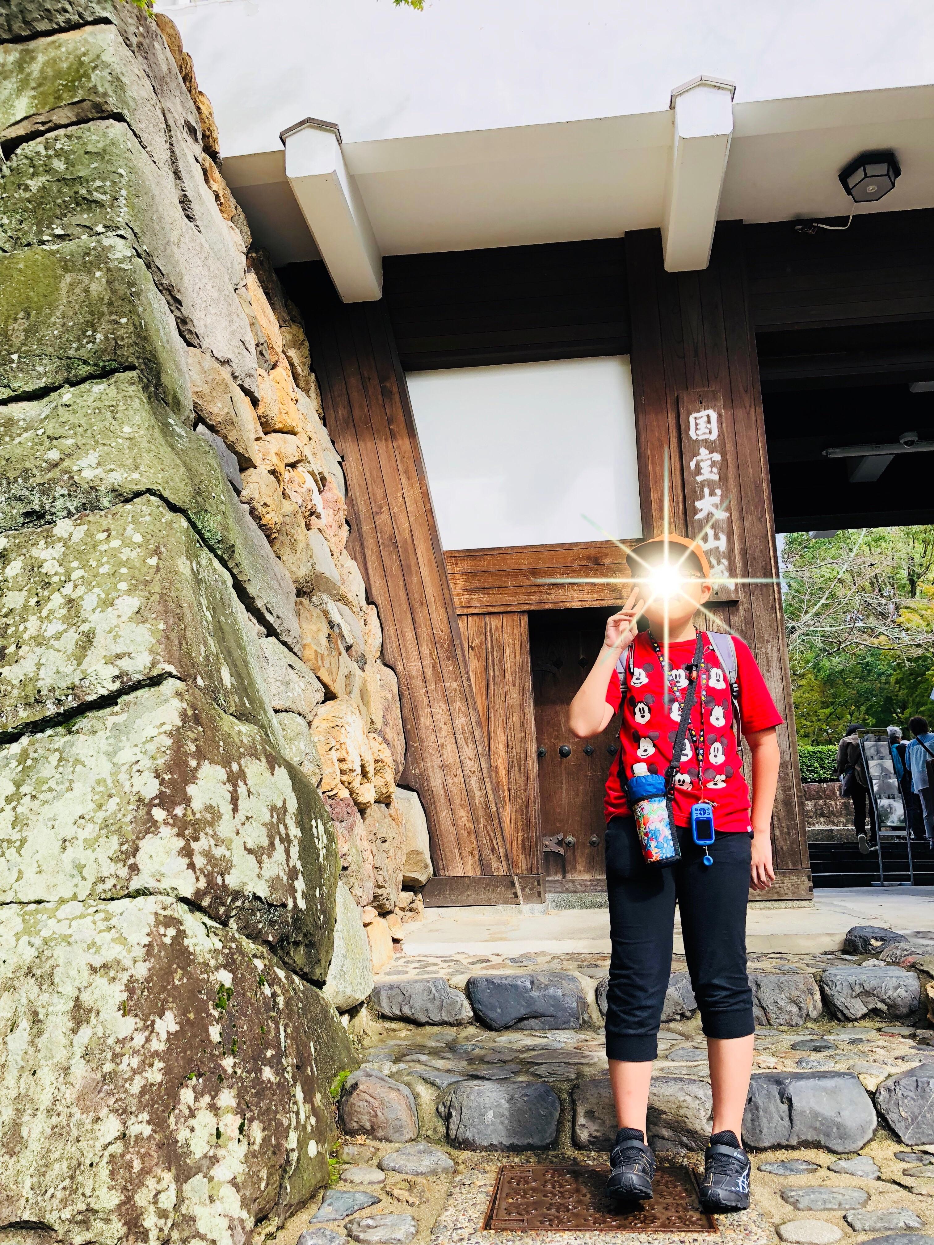 f:id:allergy_nagasakikko:20180923090141j:image