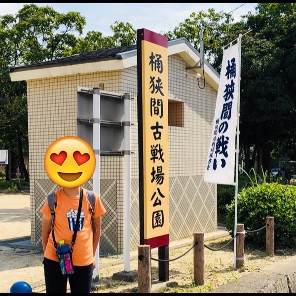 f:id:allergy_nagasakikko:20180923090904j:image