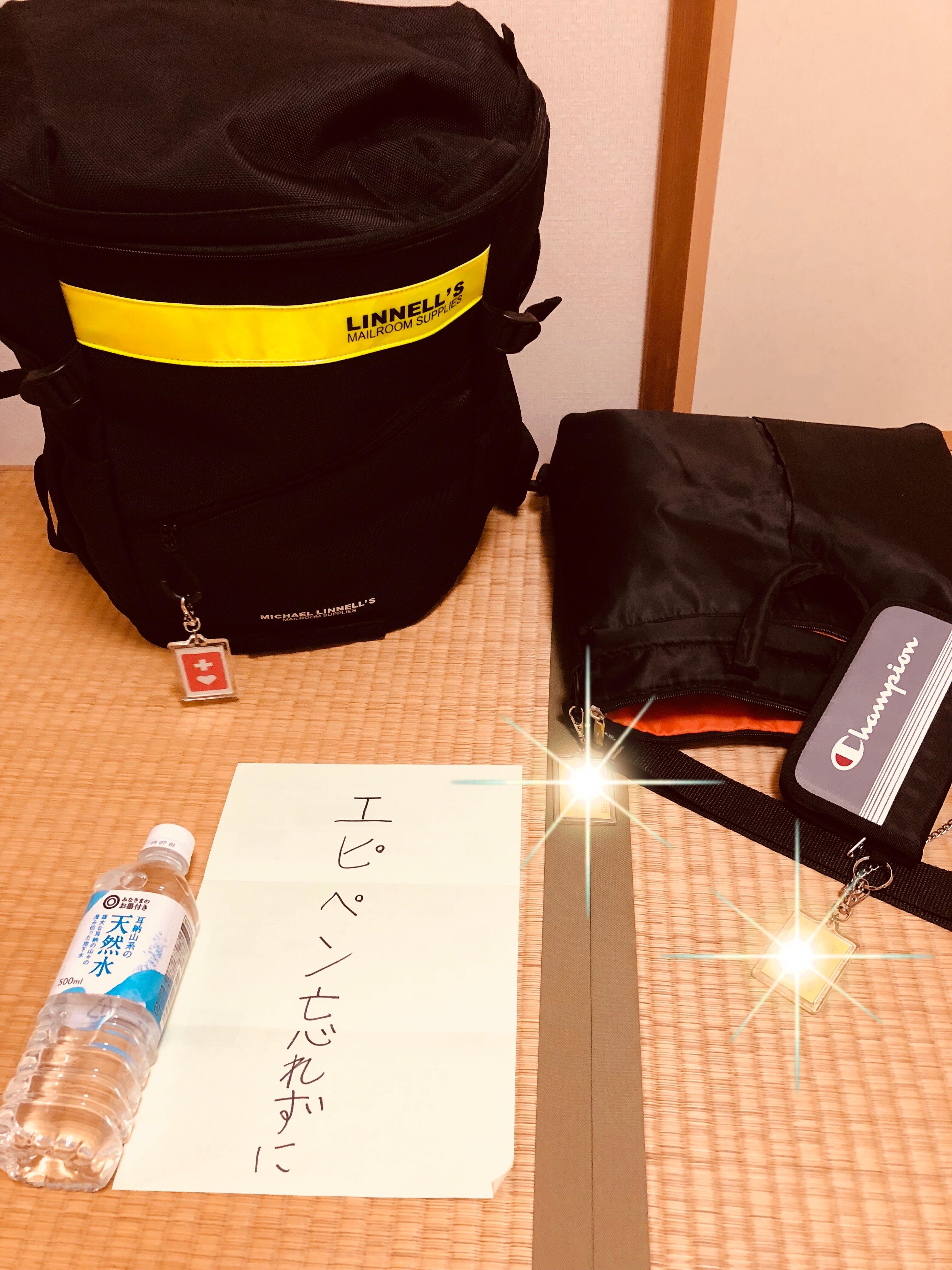 f:id:allergy_nagasakikko:20180926175416j:image