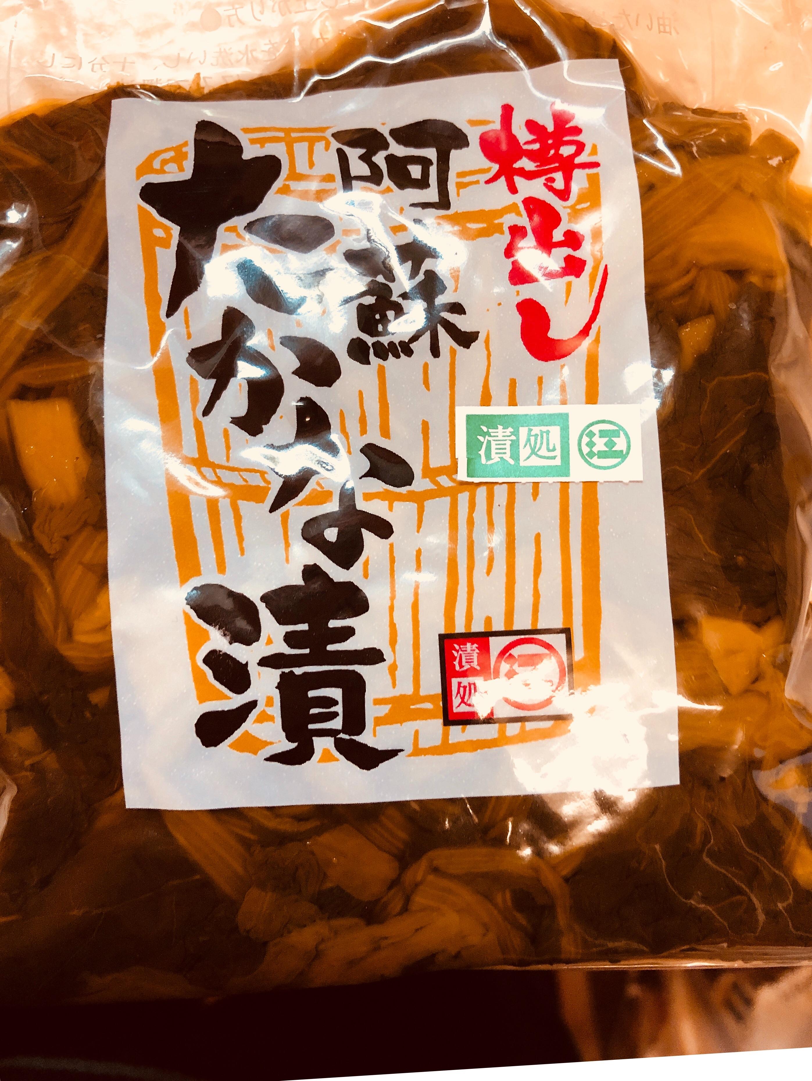 f:id:allergy_nagasakikko:20180930174032j:image