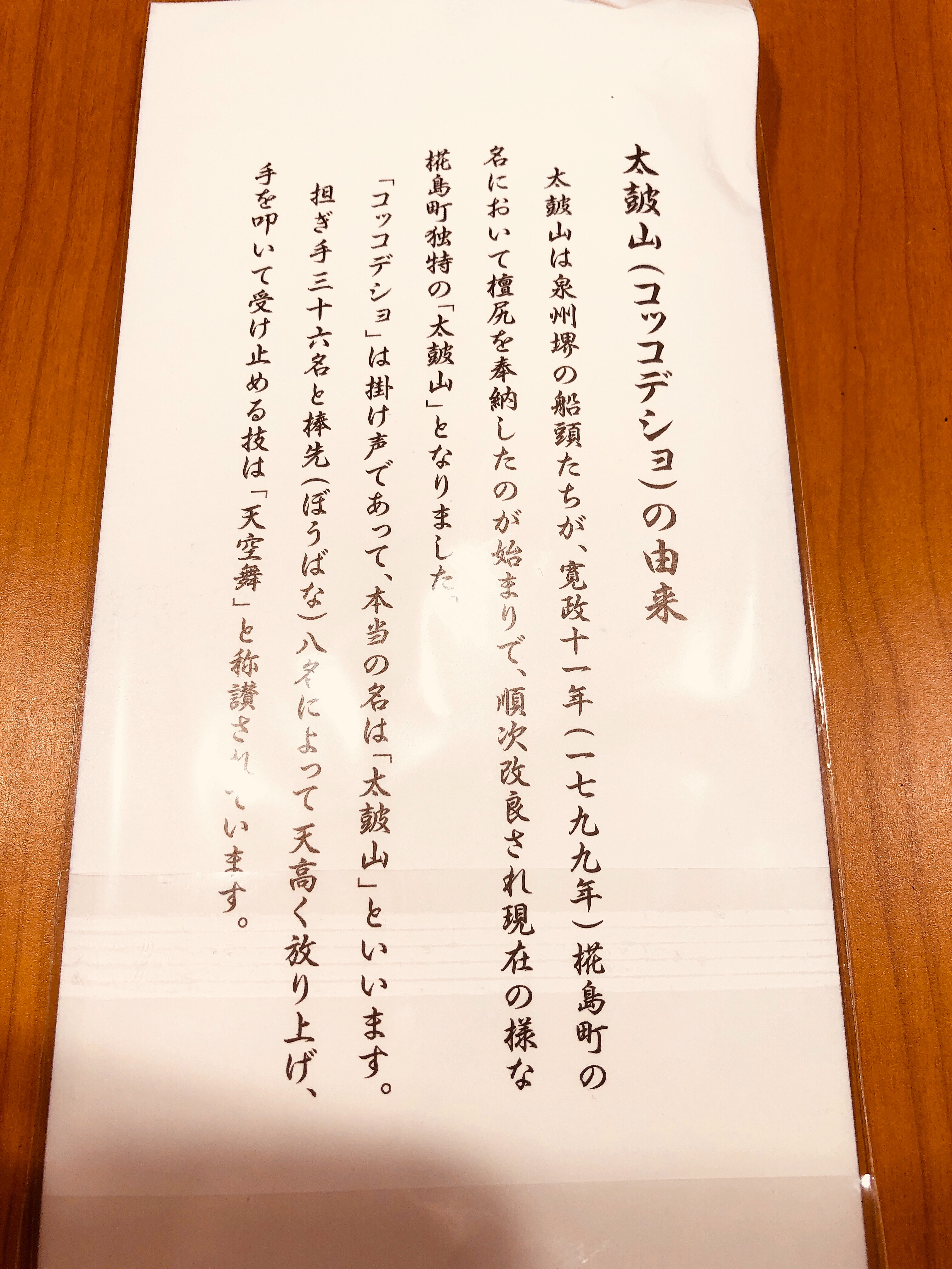 f:id:allergy_nagasakikko:20181007082319j:image