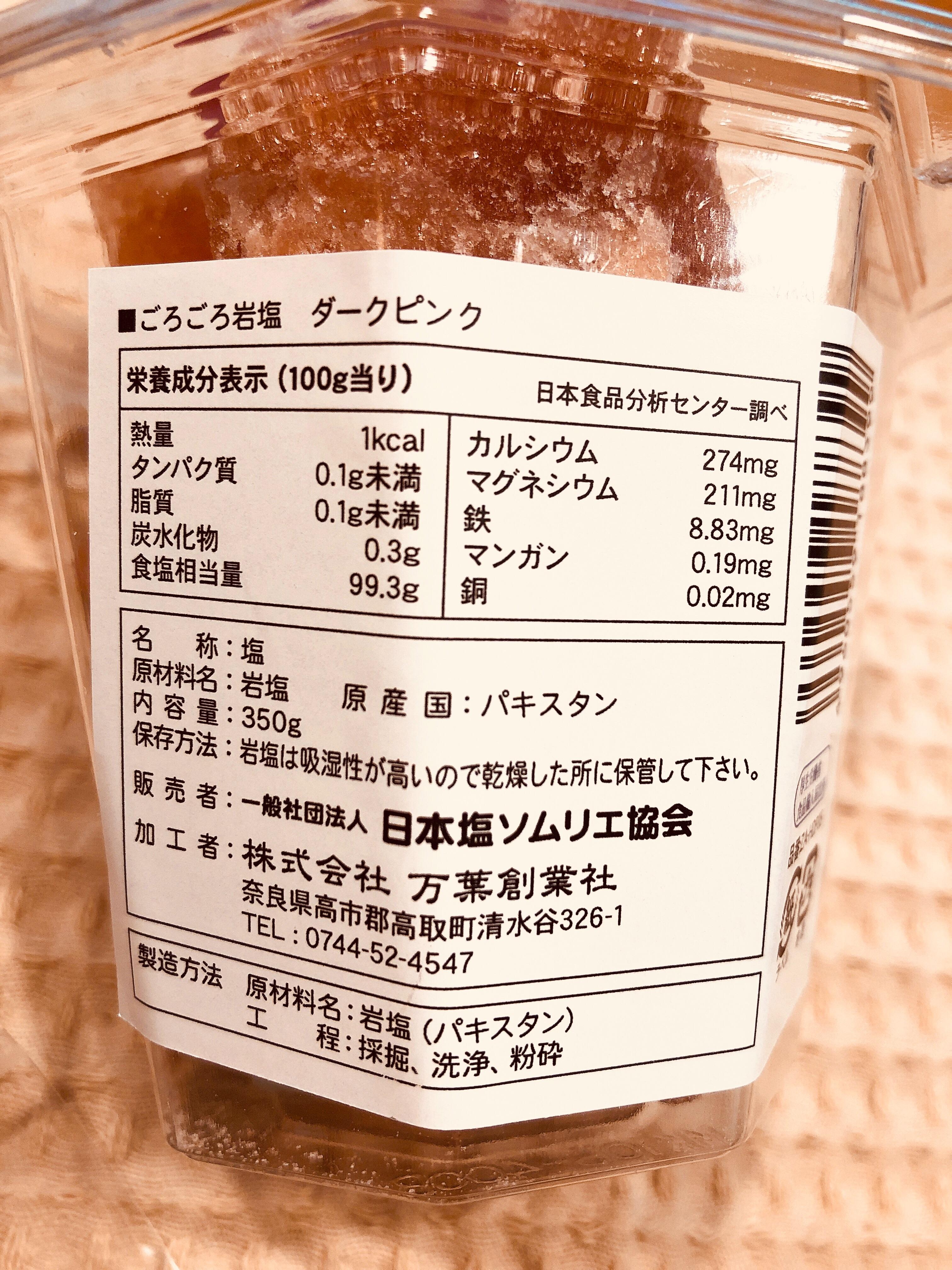 f:id:allergy_nagasakikko:20181015175602j:image