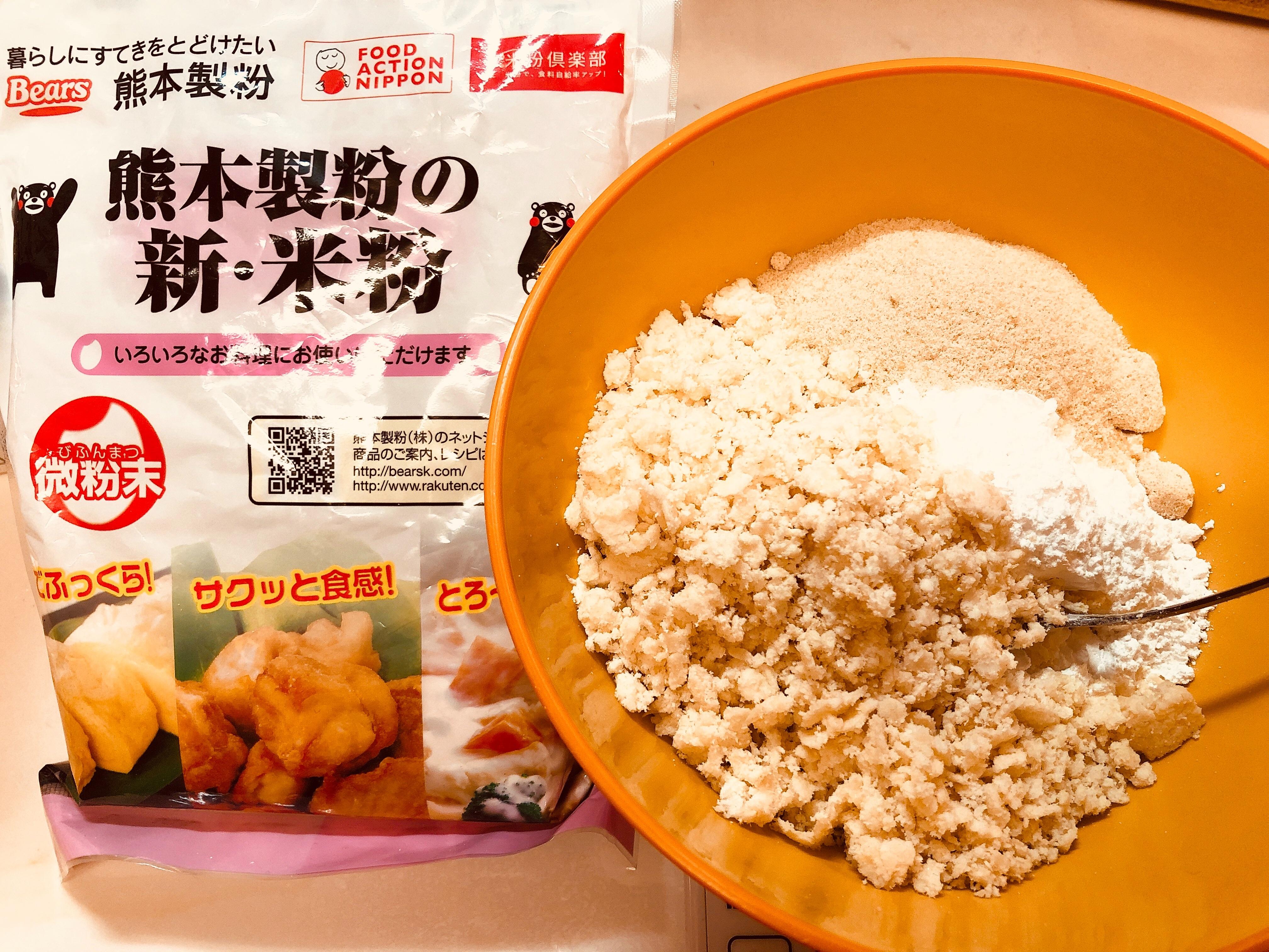 f:id:allergy_nagasakikko:20181017211752j:image