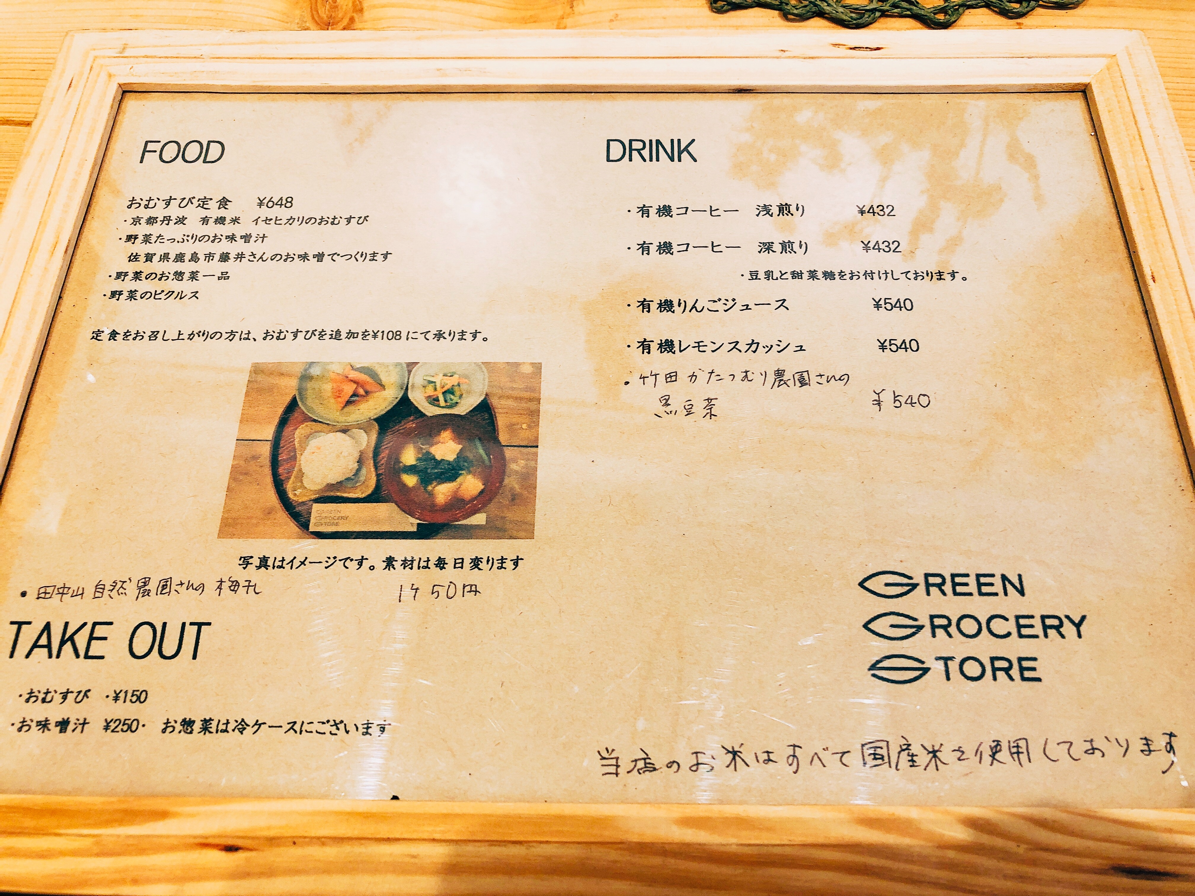 f:id:allergy_nagasakikko:20181102211725j:image
