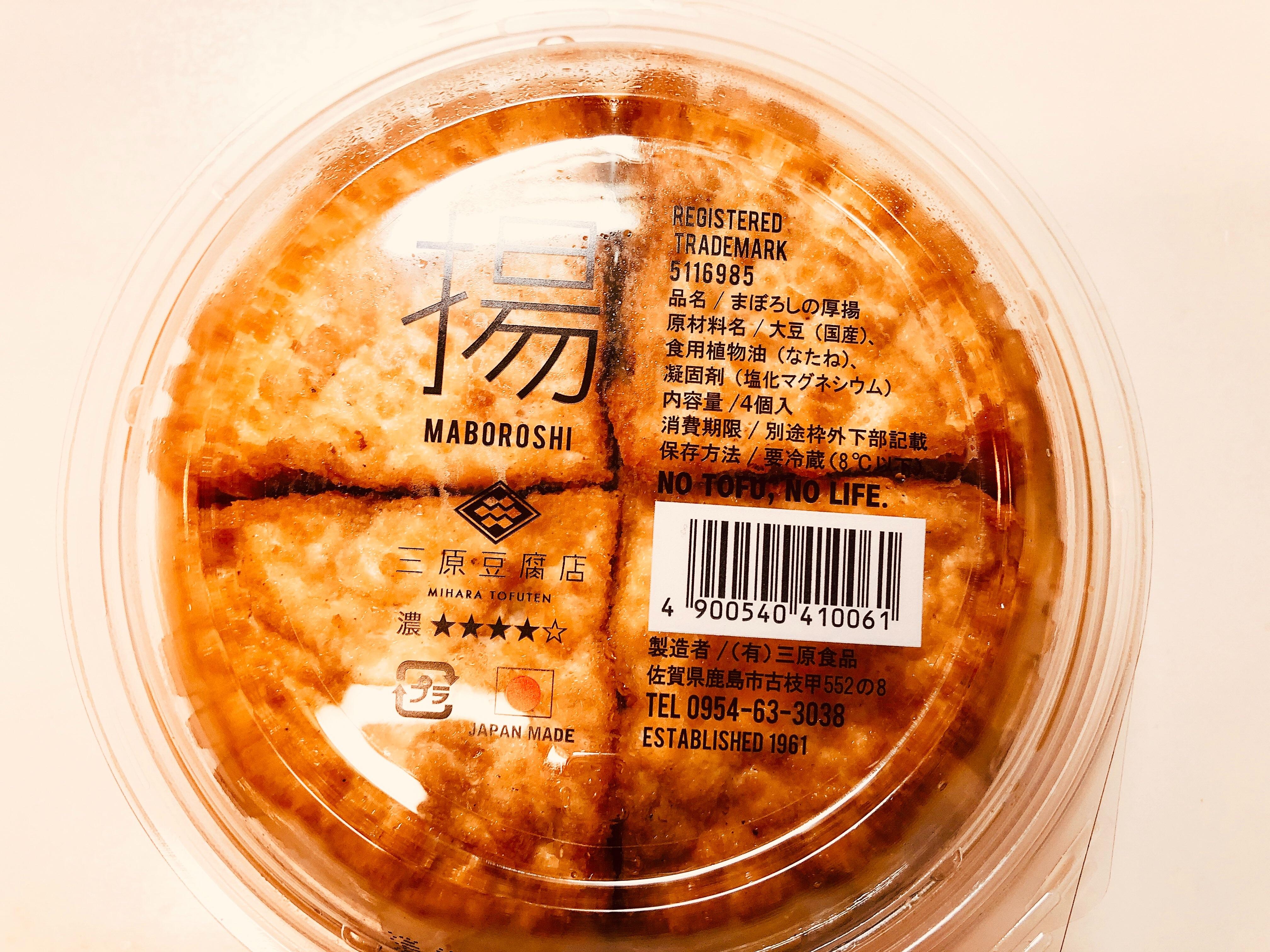 f:id:allergy_nagasakikko:20181103093614j:image