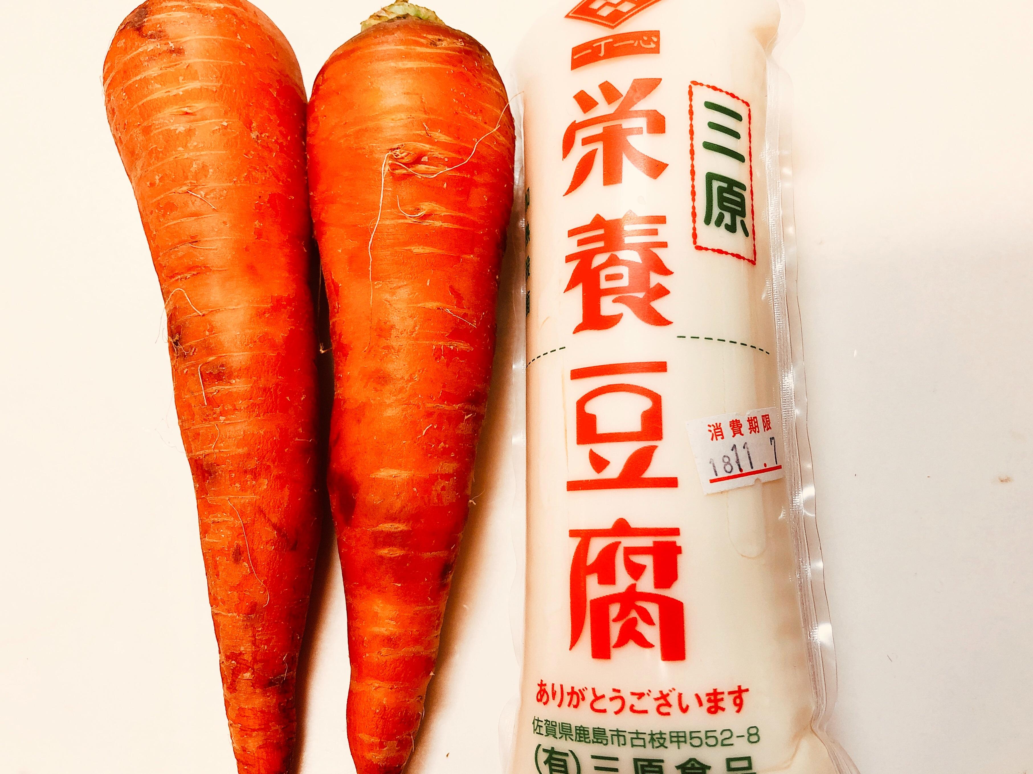 f:id:allergy_nagasakikko:20181103093638j:image