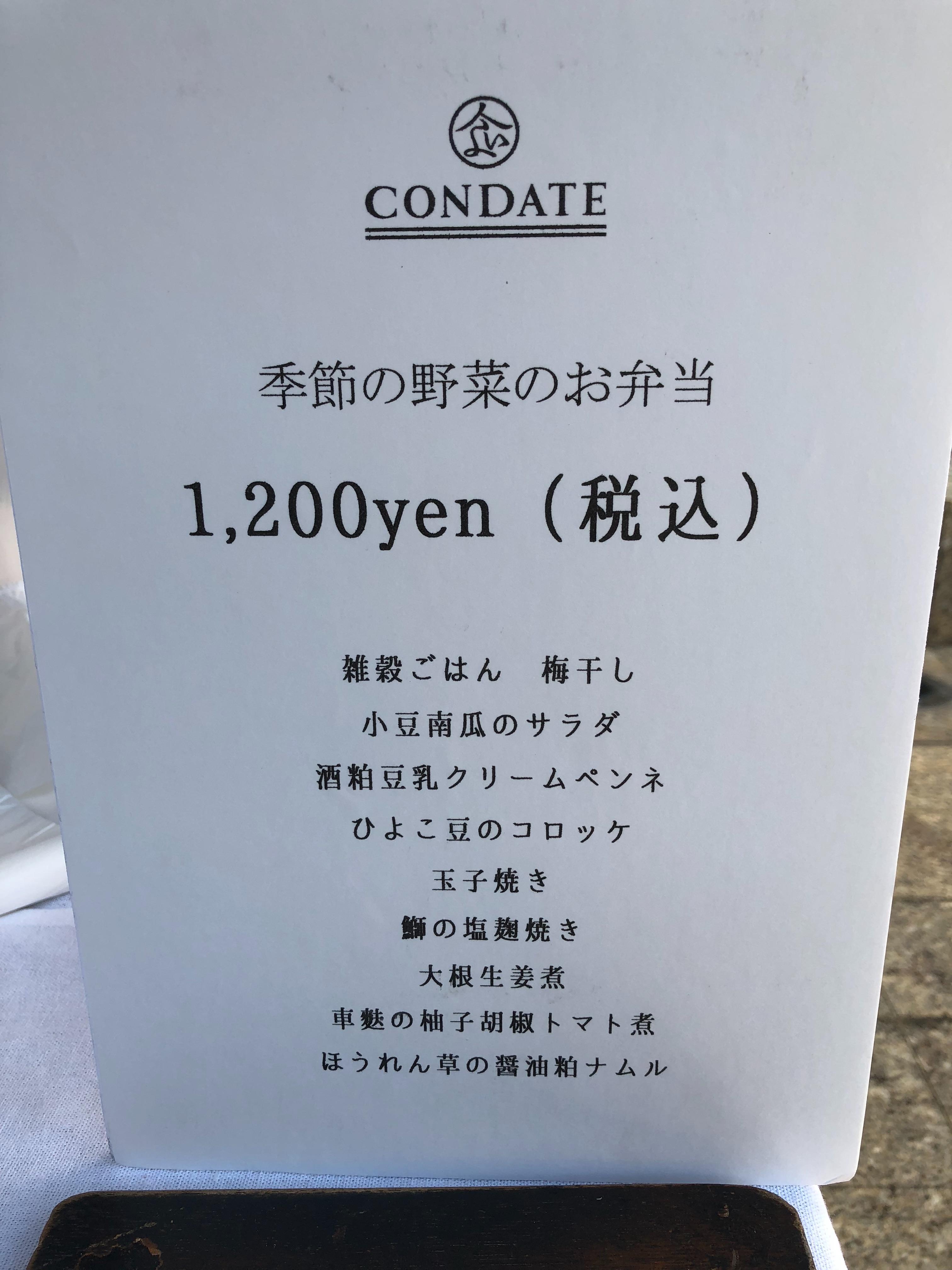 f:id:allergy_nagasakikko:20181104170706j:image