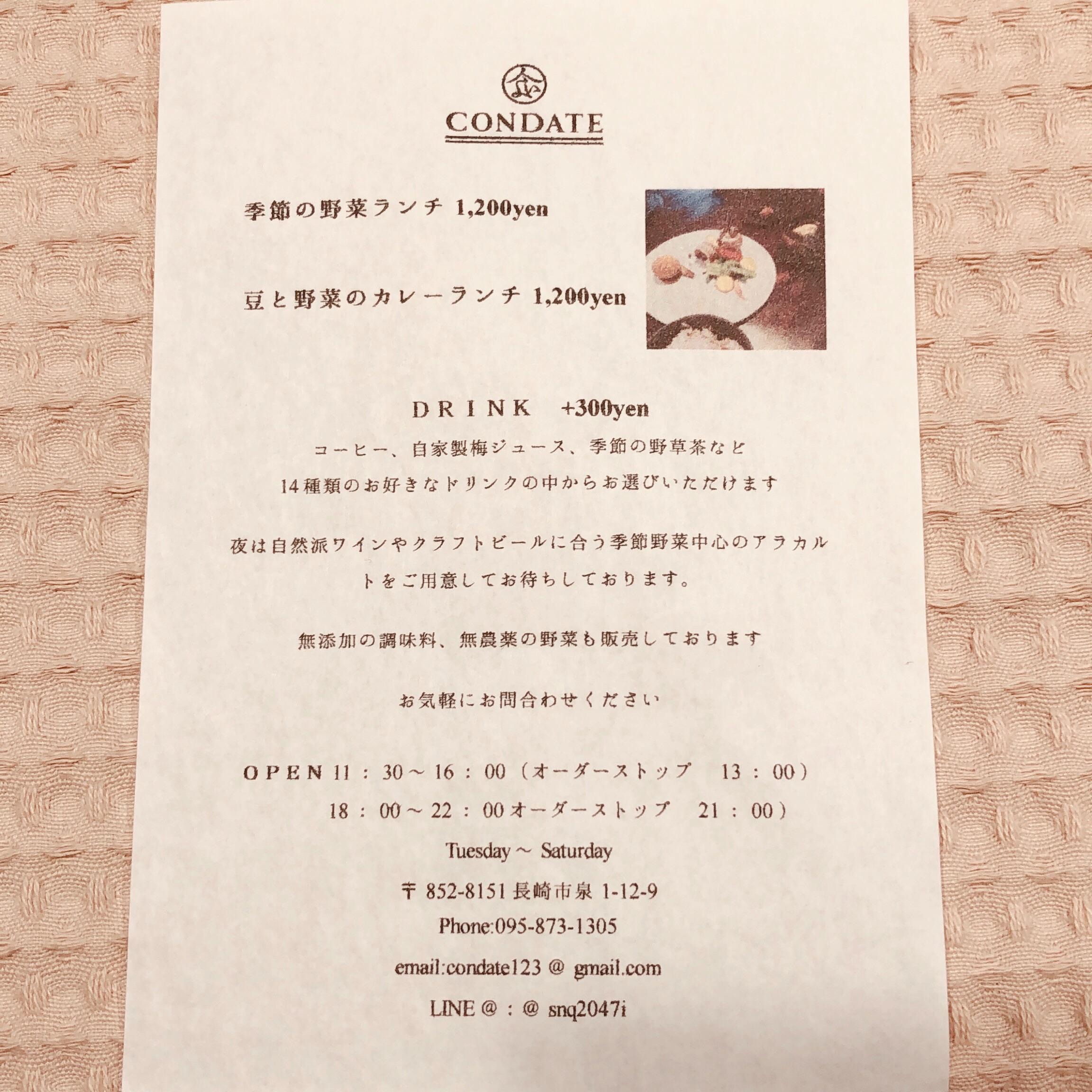f:id:allergy_nagasakikko:20181104170729j:image