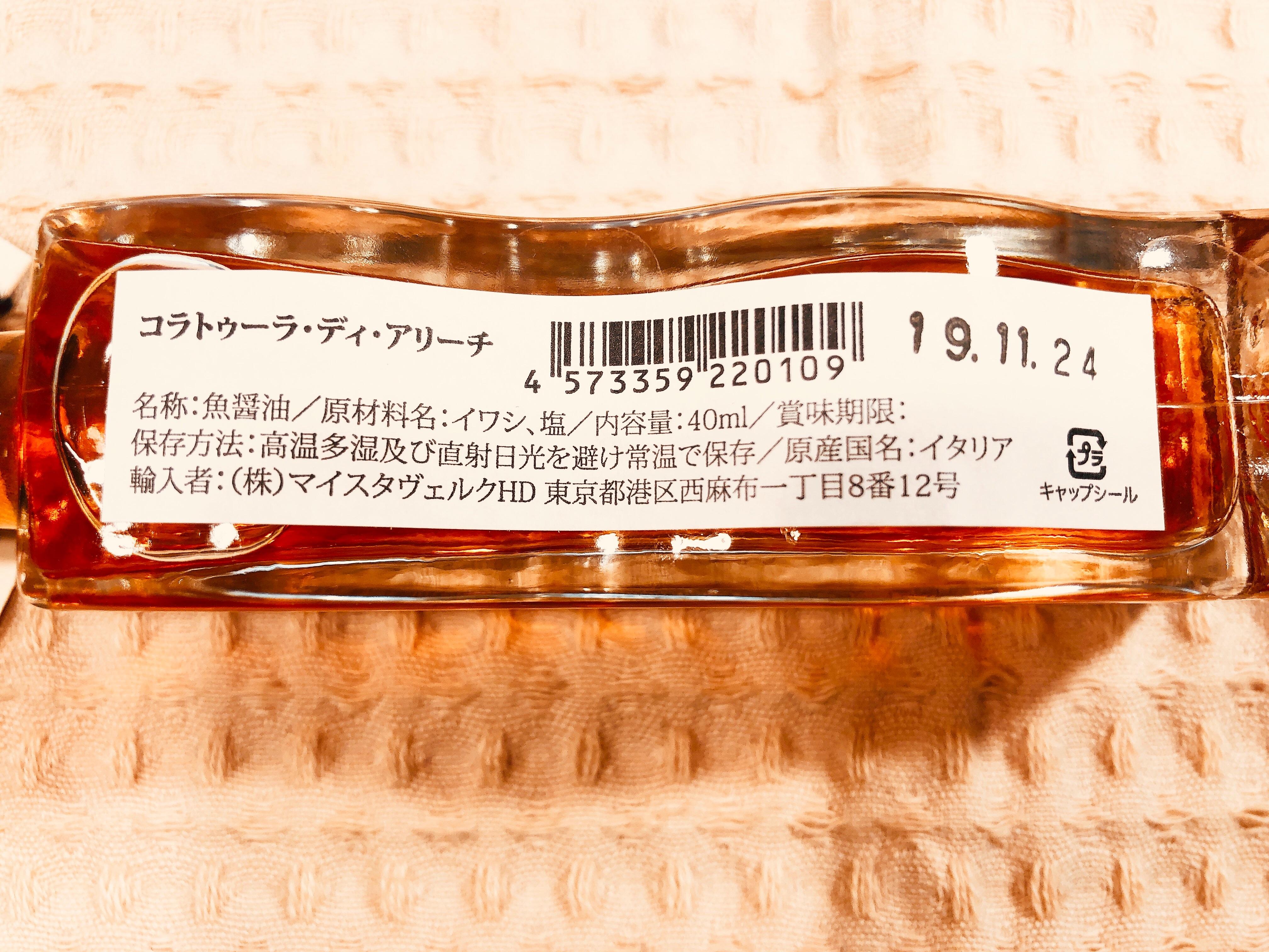 f:id:allergy_nagasakikko:20181118122143j:image