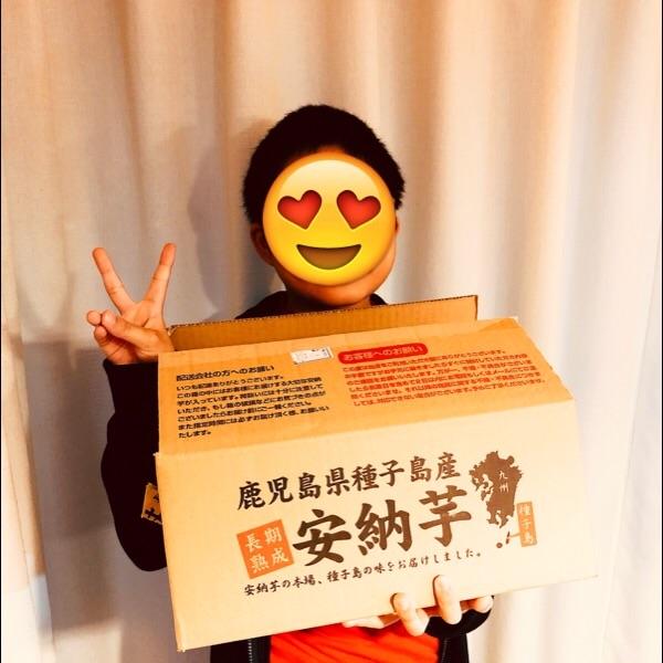 f:id:allergy_nagasakikko:20181119073453j:image