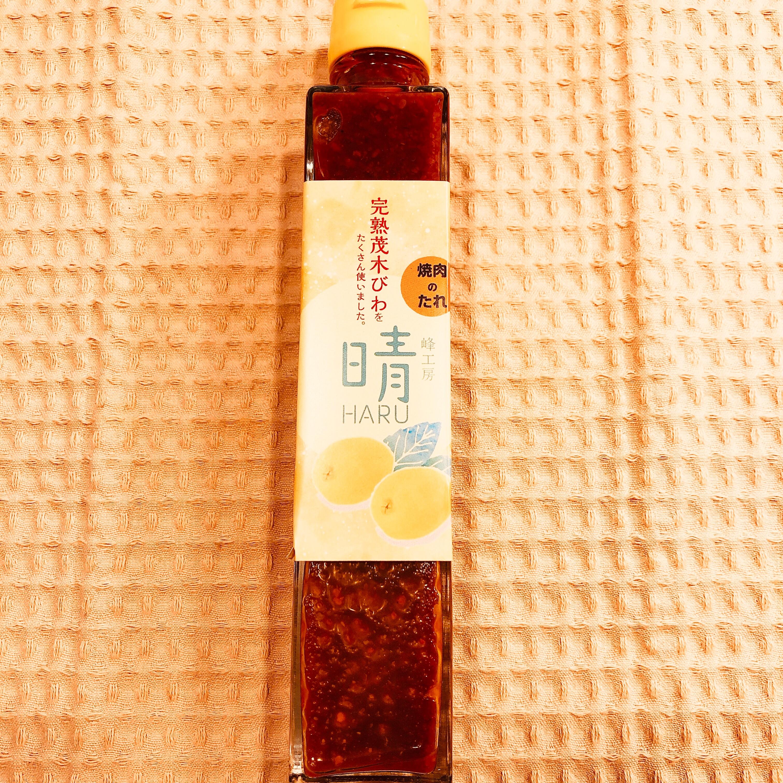 f:id:allergy_nagasakikko:20181215124935j:image