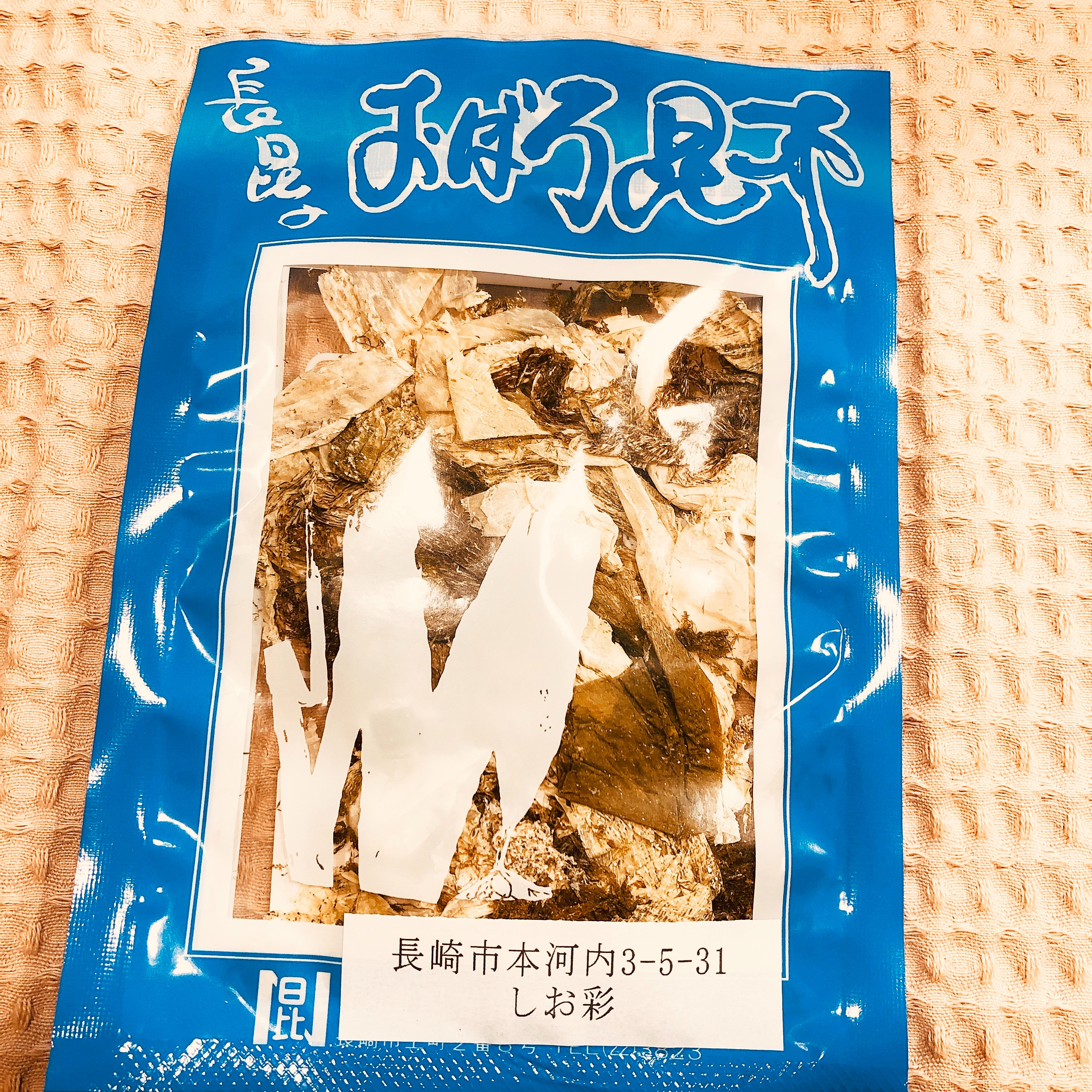 f:id:allergy_nagasakikko:20181215124955j:image