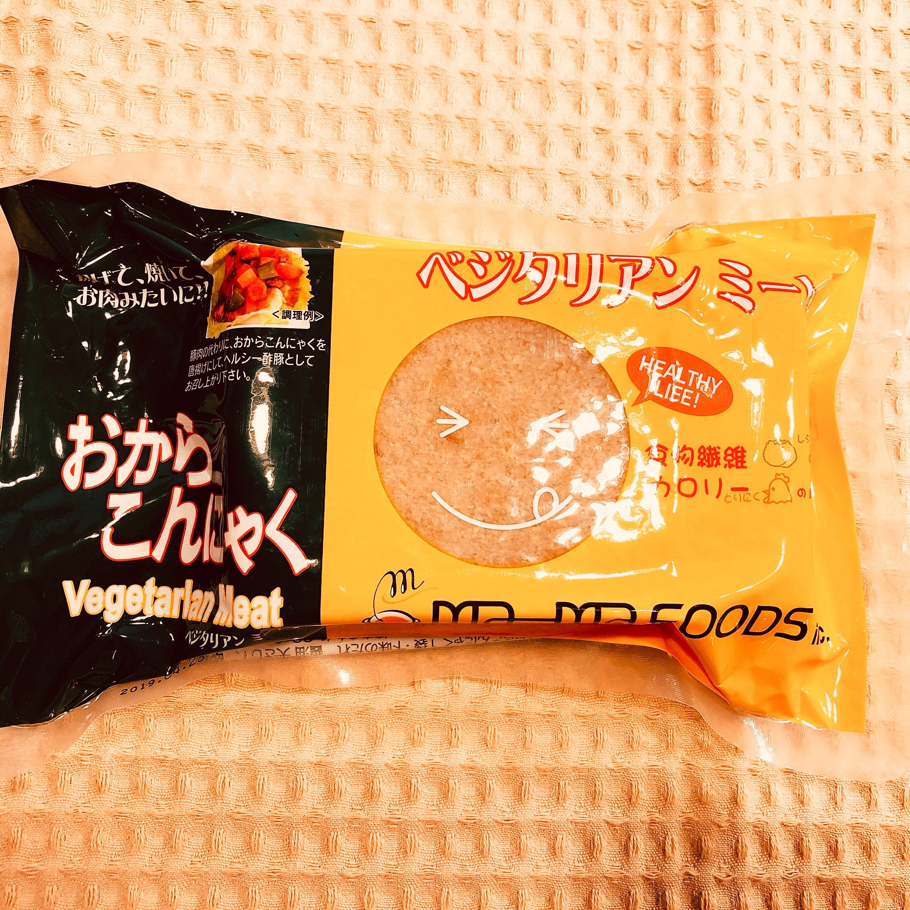 f:id:allergy_nagasakikko:20181215125004j:image