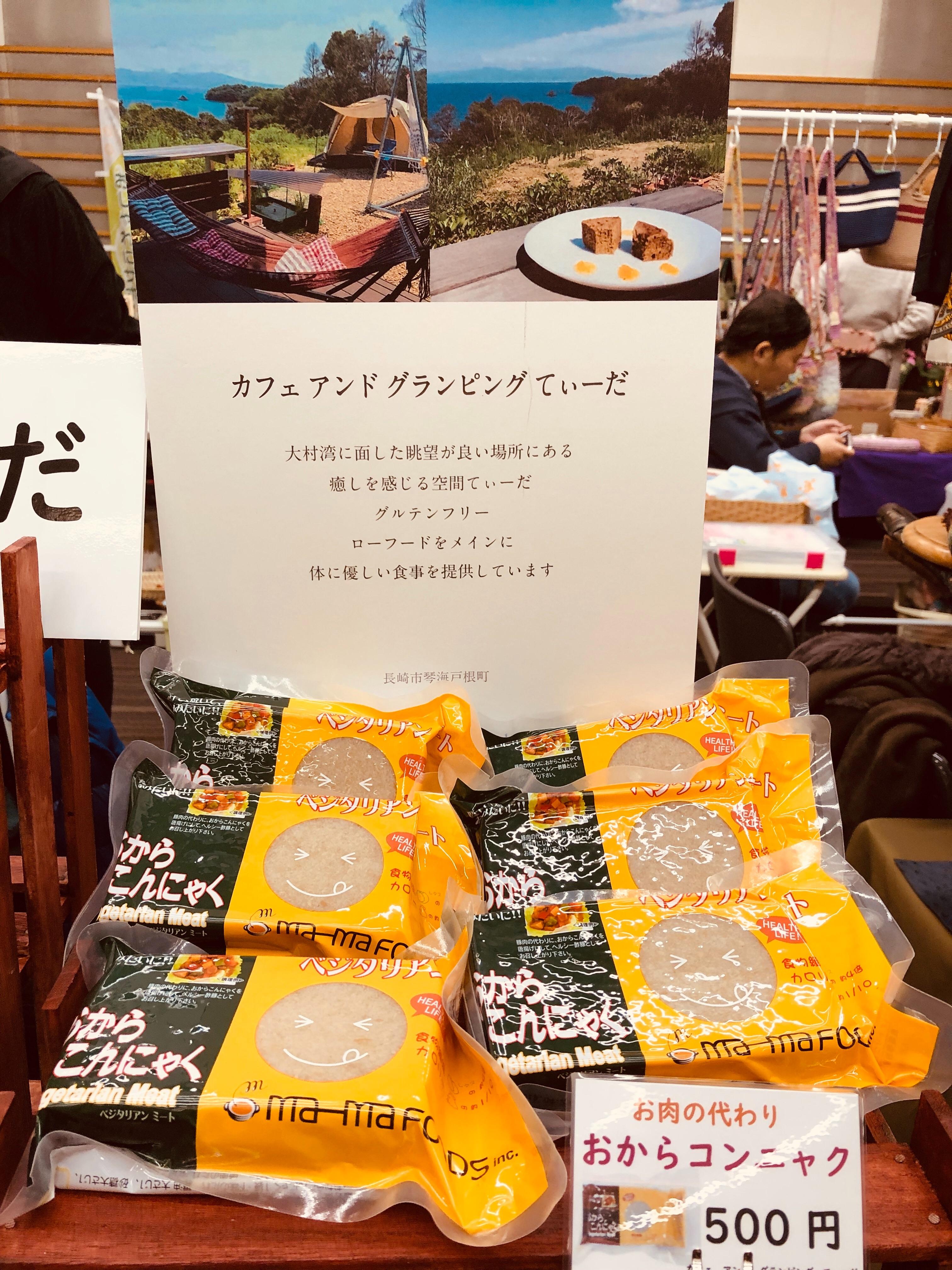 f:id:allergy_nagasakikko:20181215125026j:image
