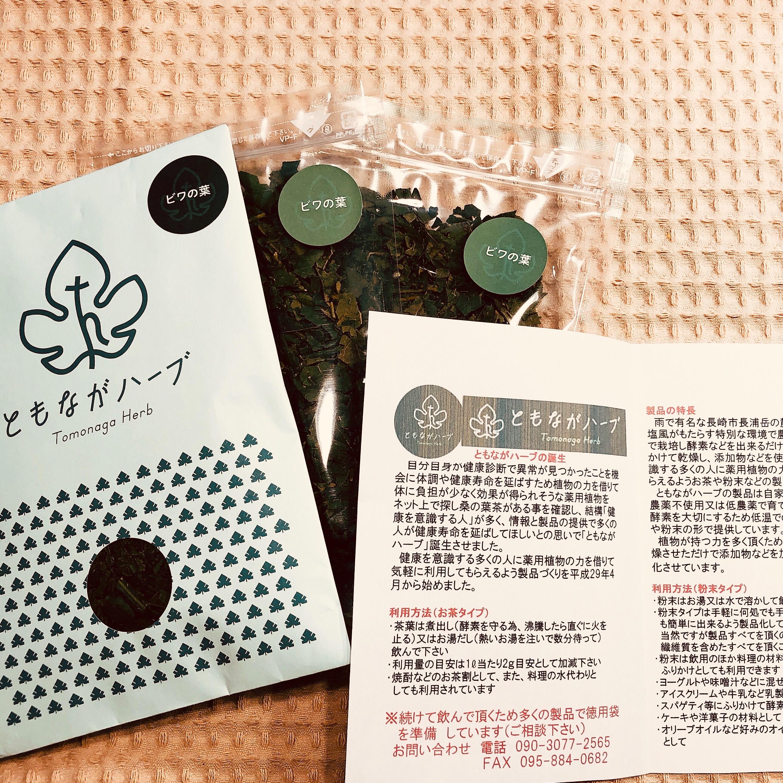 f:id:allergy_nagasakikko:20181215125037j:image