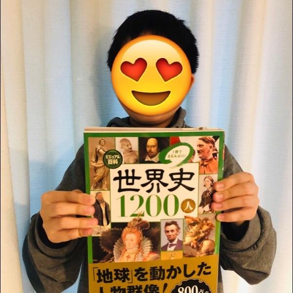 f:id:allergy_nagasakikko:20181225075241j:image