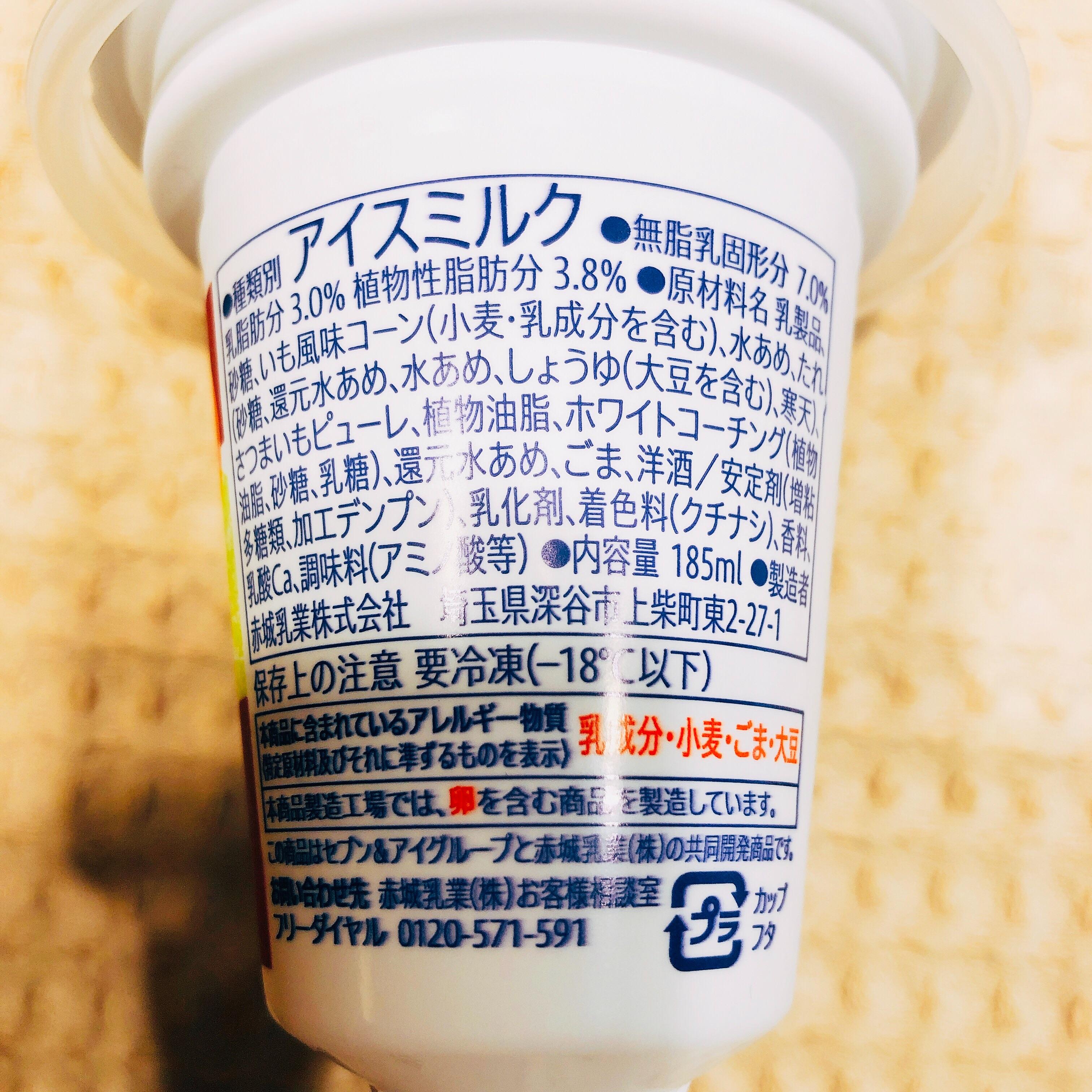 f:id:allergy_nagasakikko:20190108203656j:image