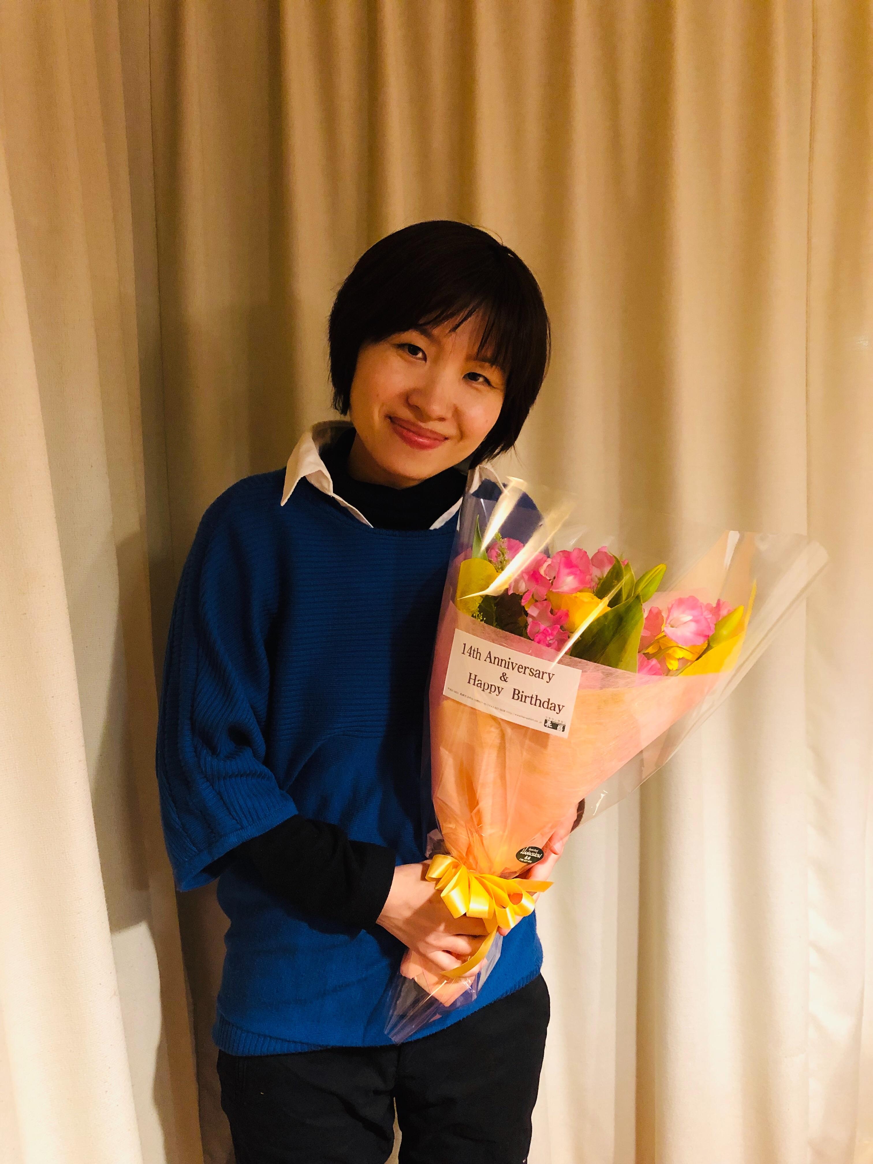 f:id:allergy_nagasakikko:20190111200046j:image
