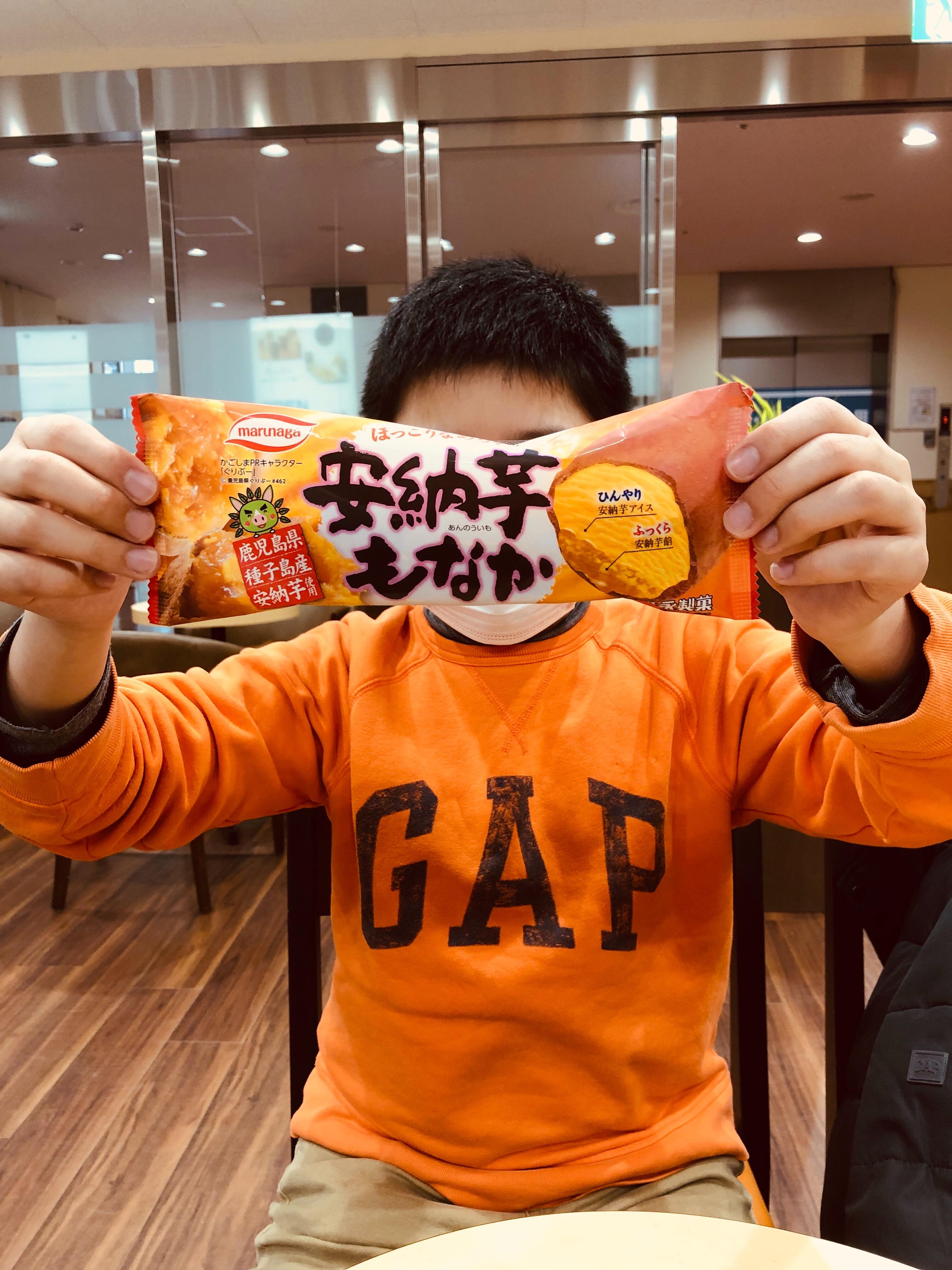 f:id:allergy_nagasakikko:20190117185601j:image