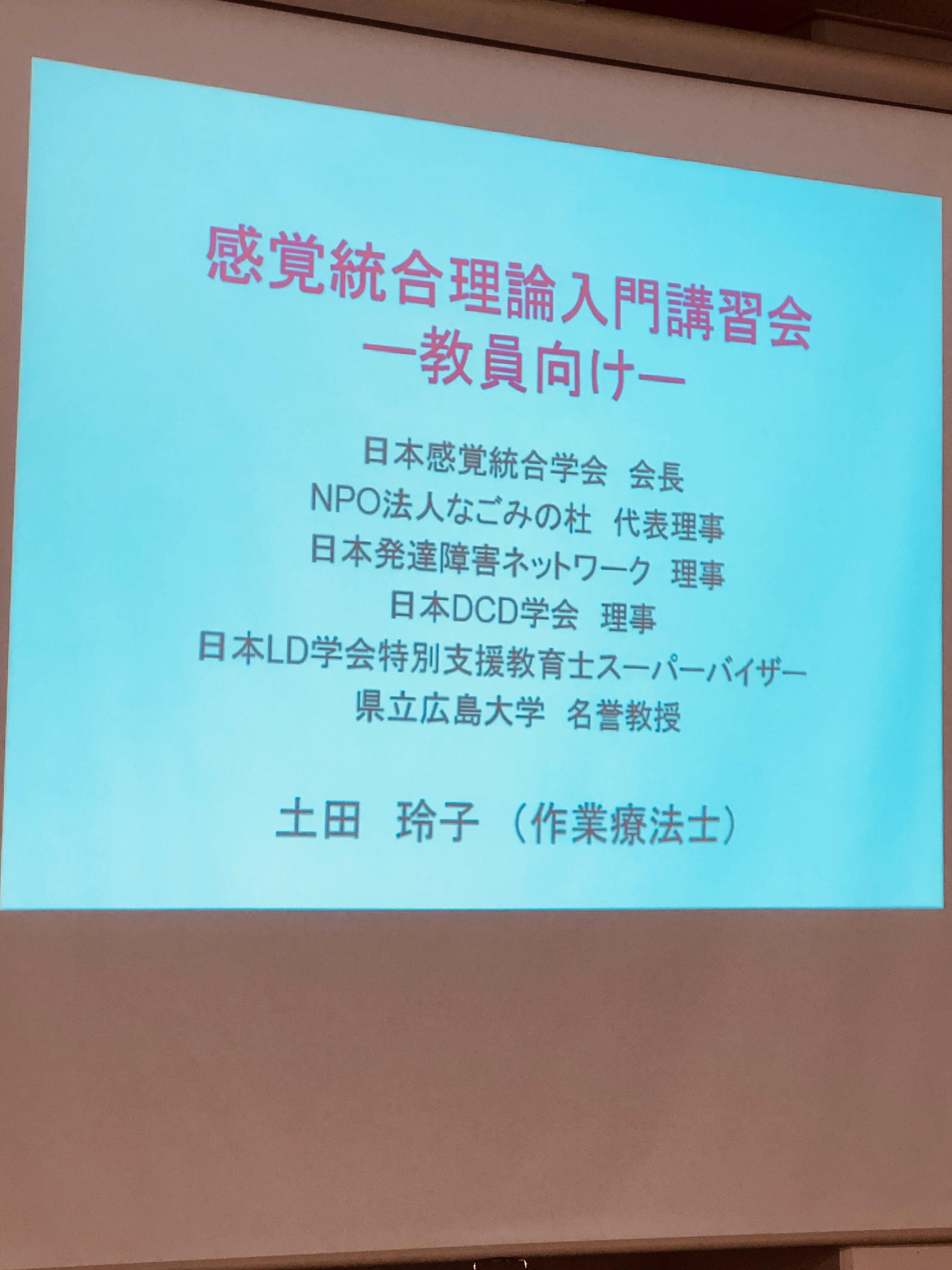 f:id:allergy_nagasakikko:20190128073552j:image