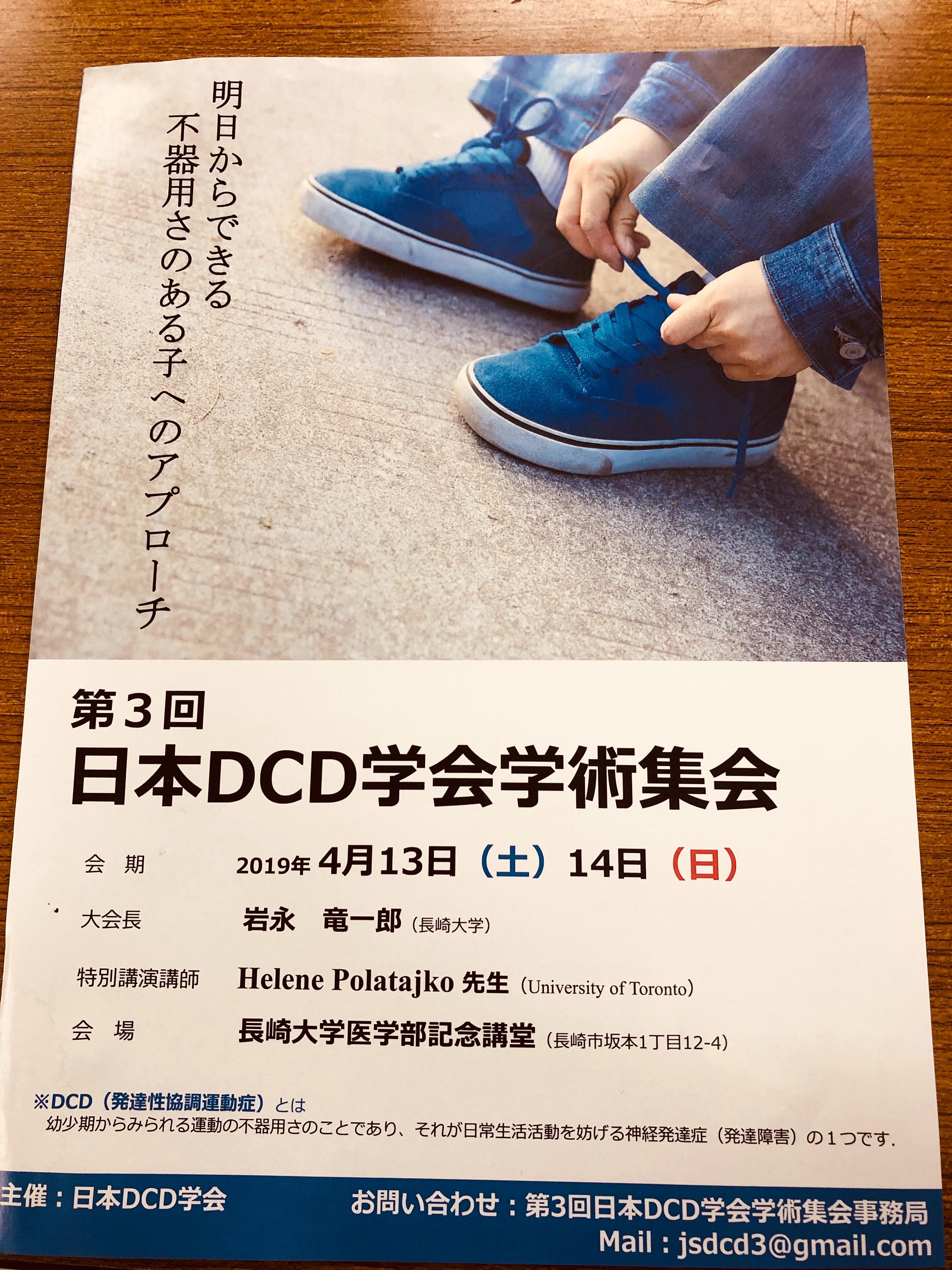 f:id:allergy_nagasakikko:20190128075439j:image